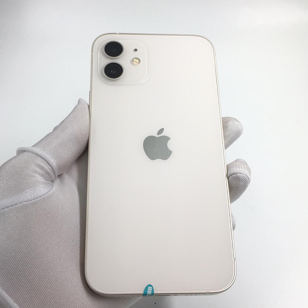 苹果【iPhone 12】5G全网通 白色 128G 国行 95新 128G真机实拍