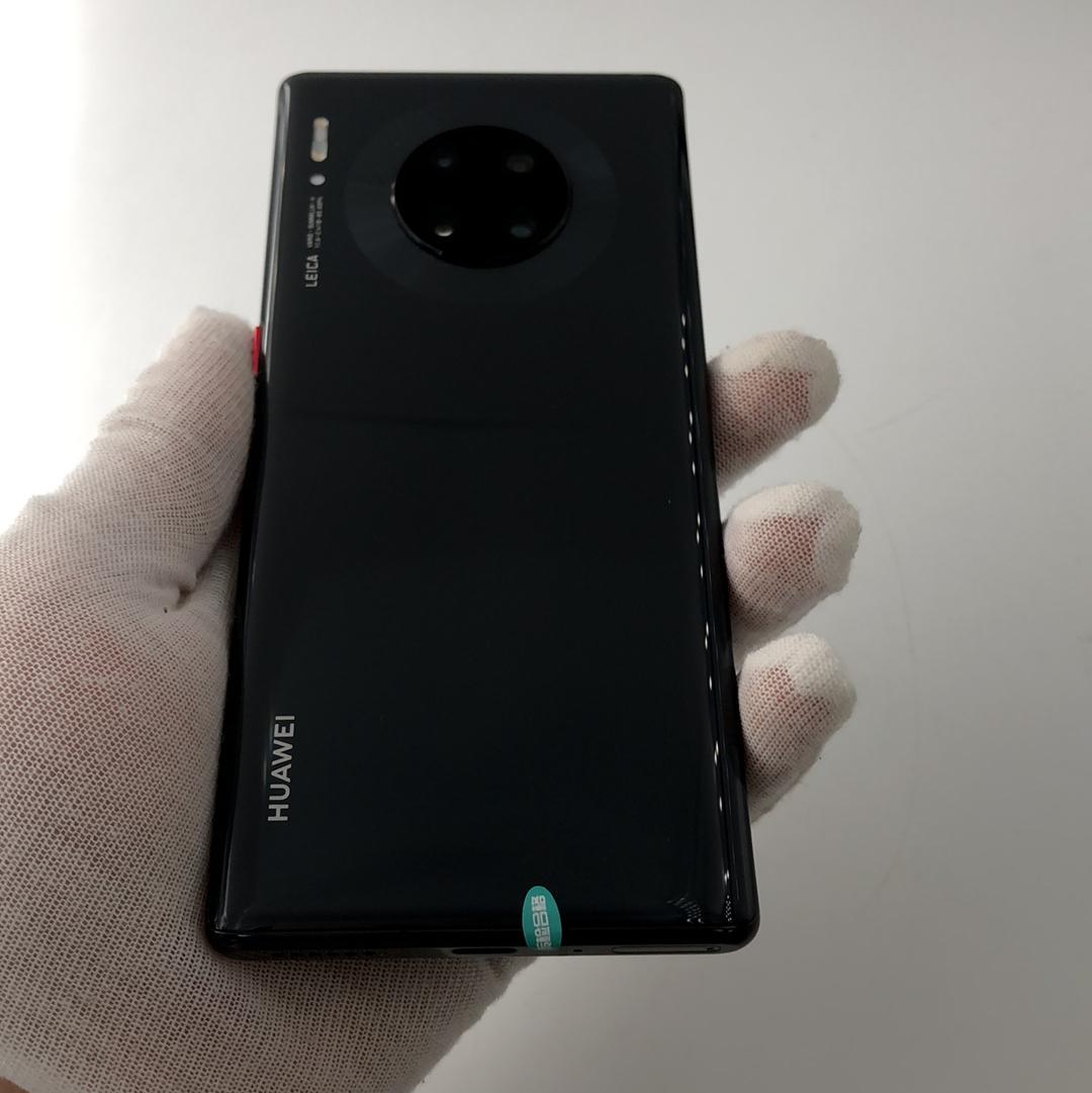 华为【Mate 30 Pro】4G全网通 亮黑色 8G/128G 国行 99新