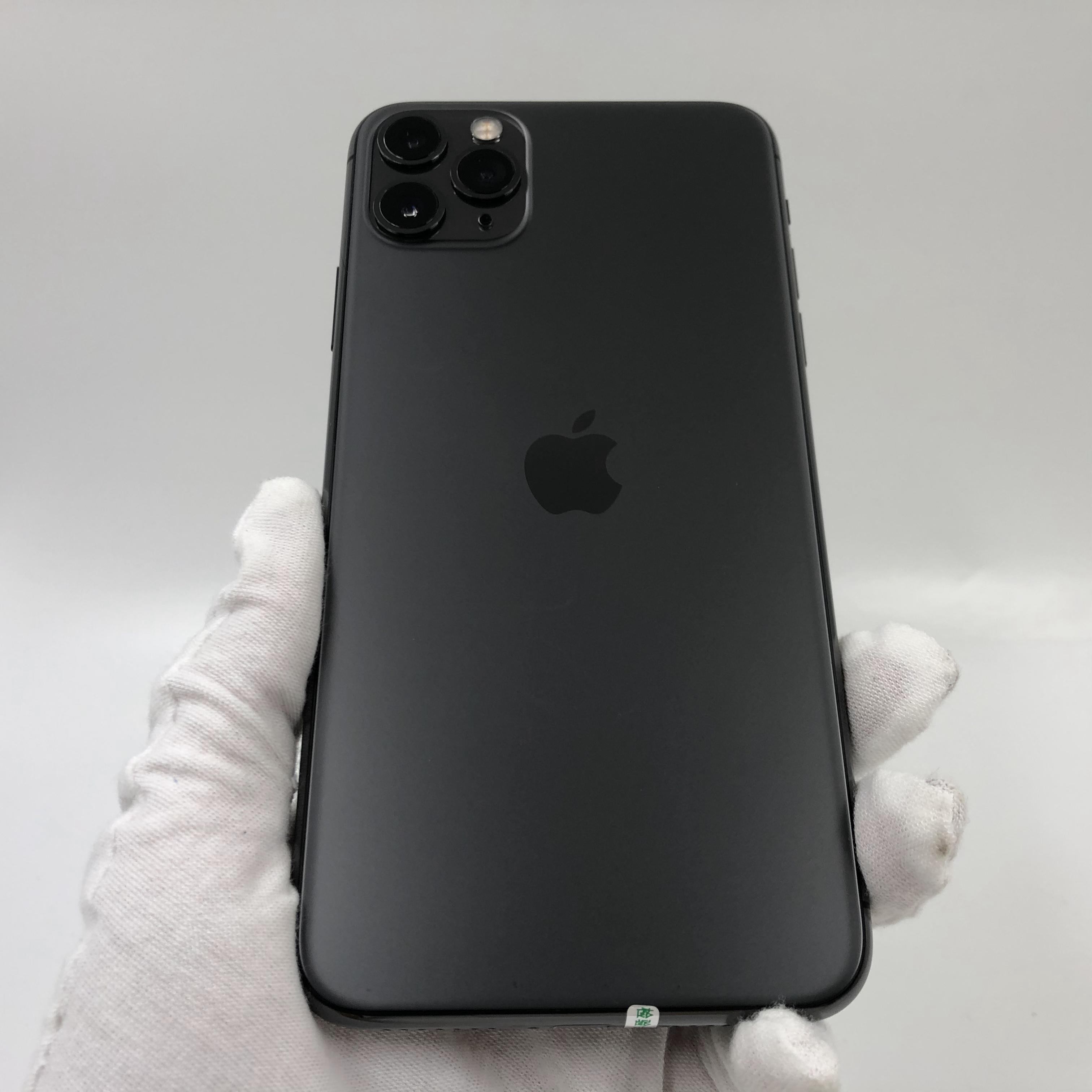 苹果【iPhone 11 Pro Max】4G全网通 深空灰 256G 国行 99新 真机实拍