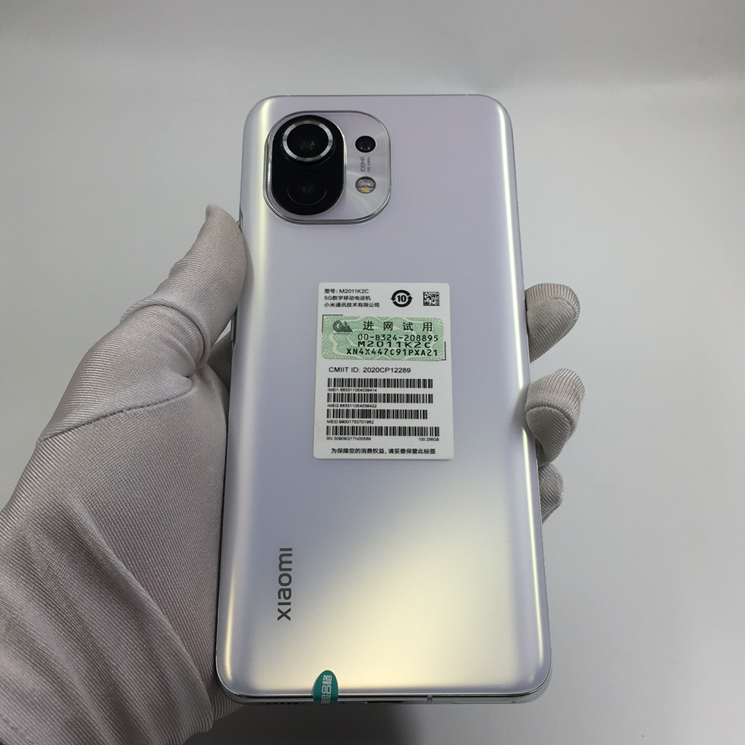 小米【小米11 5G】5G全网通 白色 12G/256G 国行 95新 12G/256G真机实拍