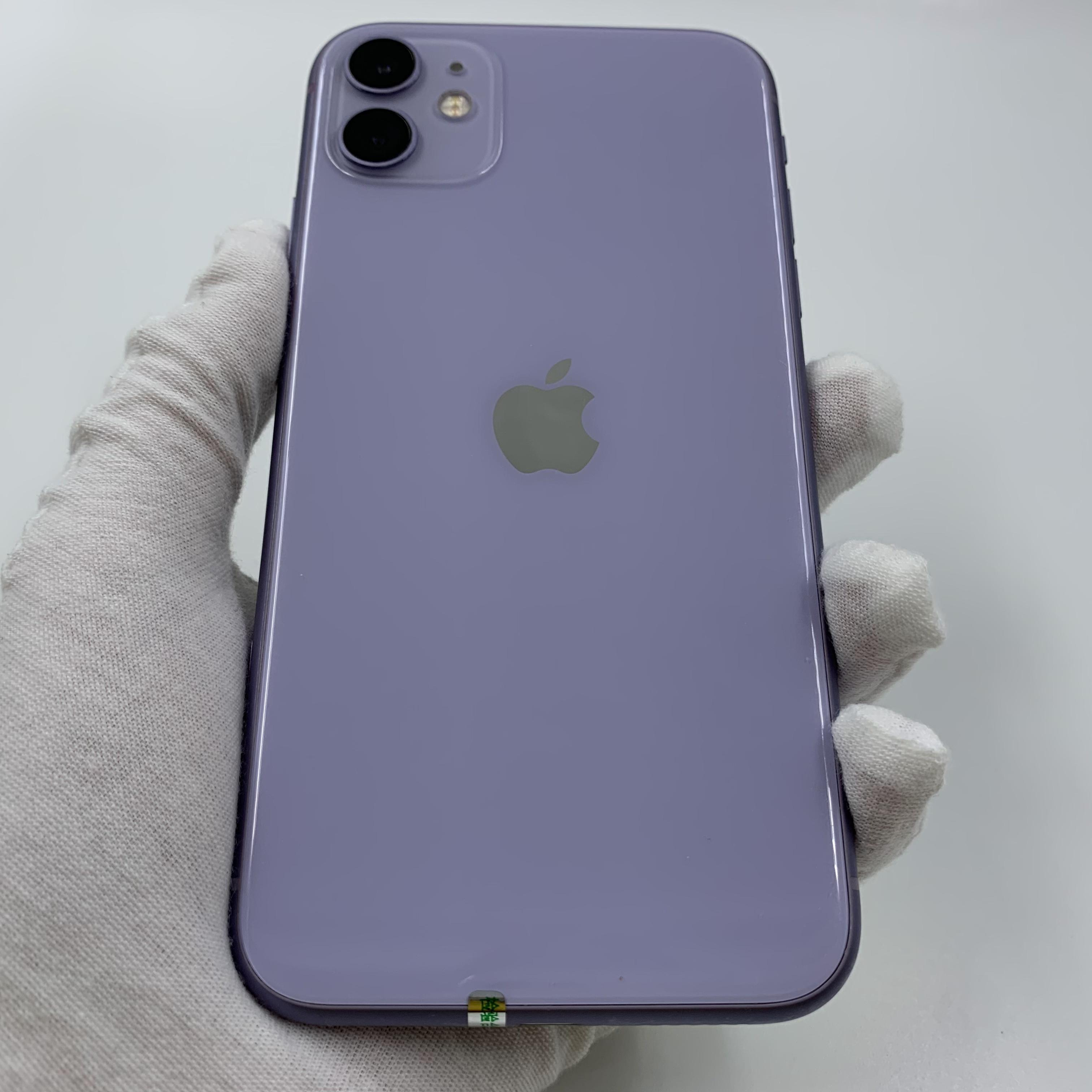 苹果【iPhone 11】4G全网通 紫色 128G 国行 8成新 真机实拍官保2021-10-06