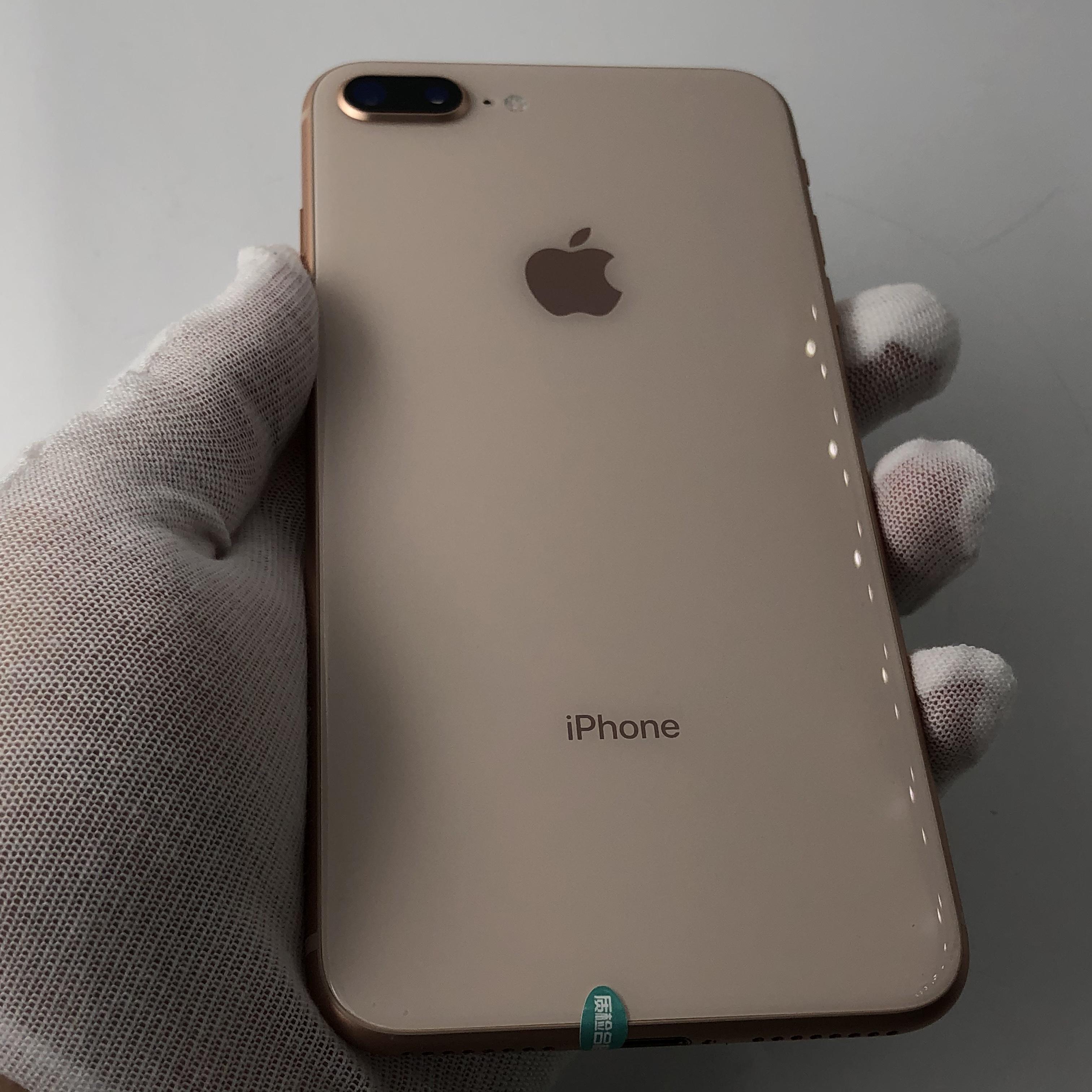 苹果【iPhone 8 Plus】4G全网通 金色 64G 国行 9成新