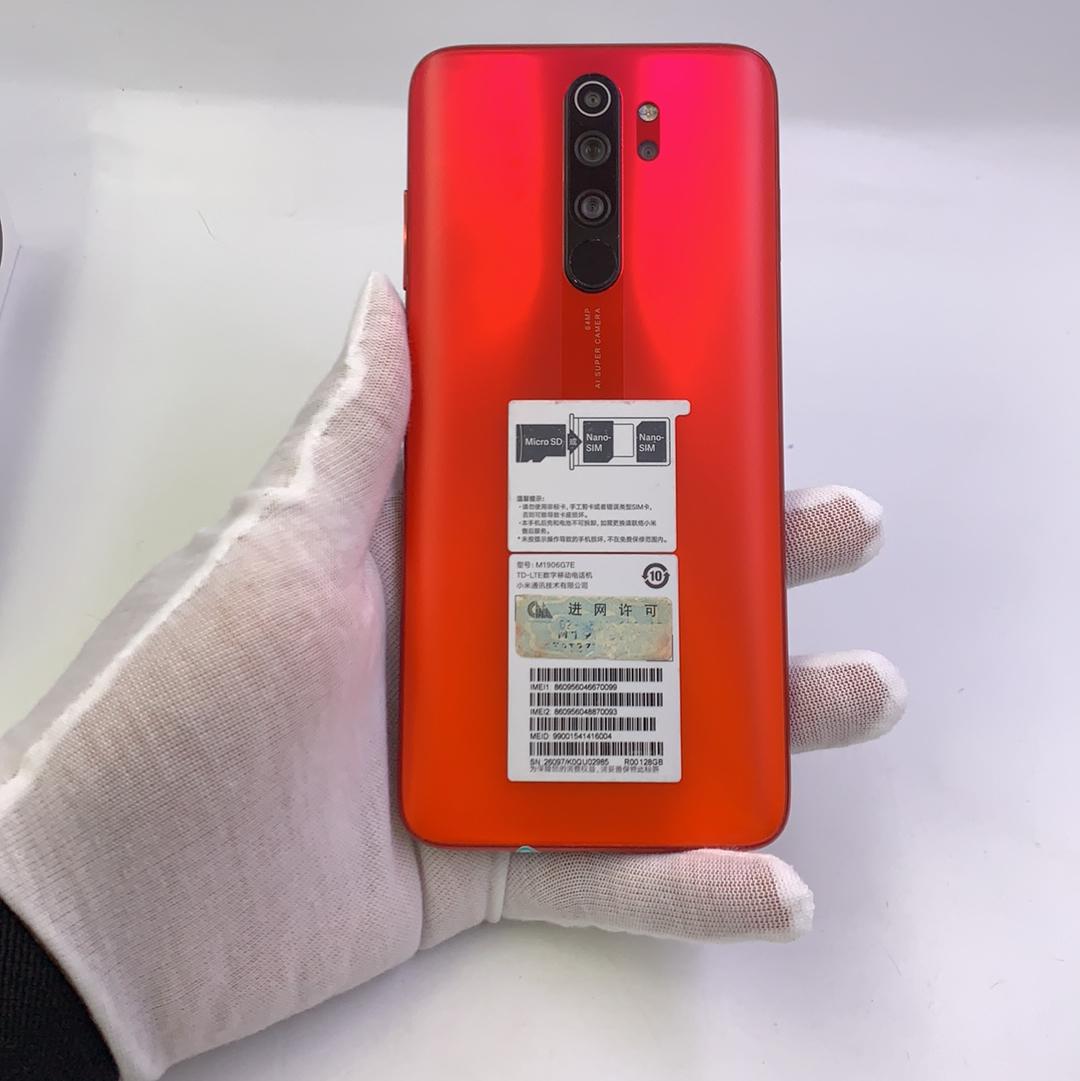 小米【Redmi Note 8 Pro】4G全网通 暮光橙 8G/128G 国行 99新