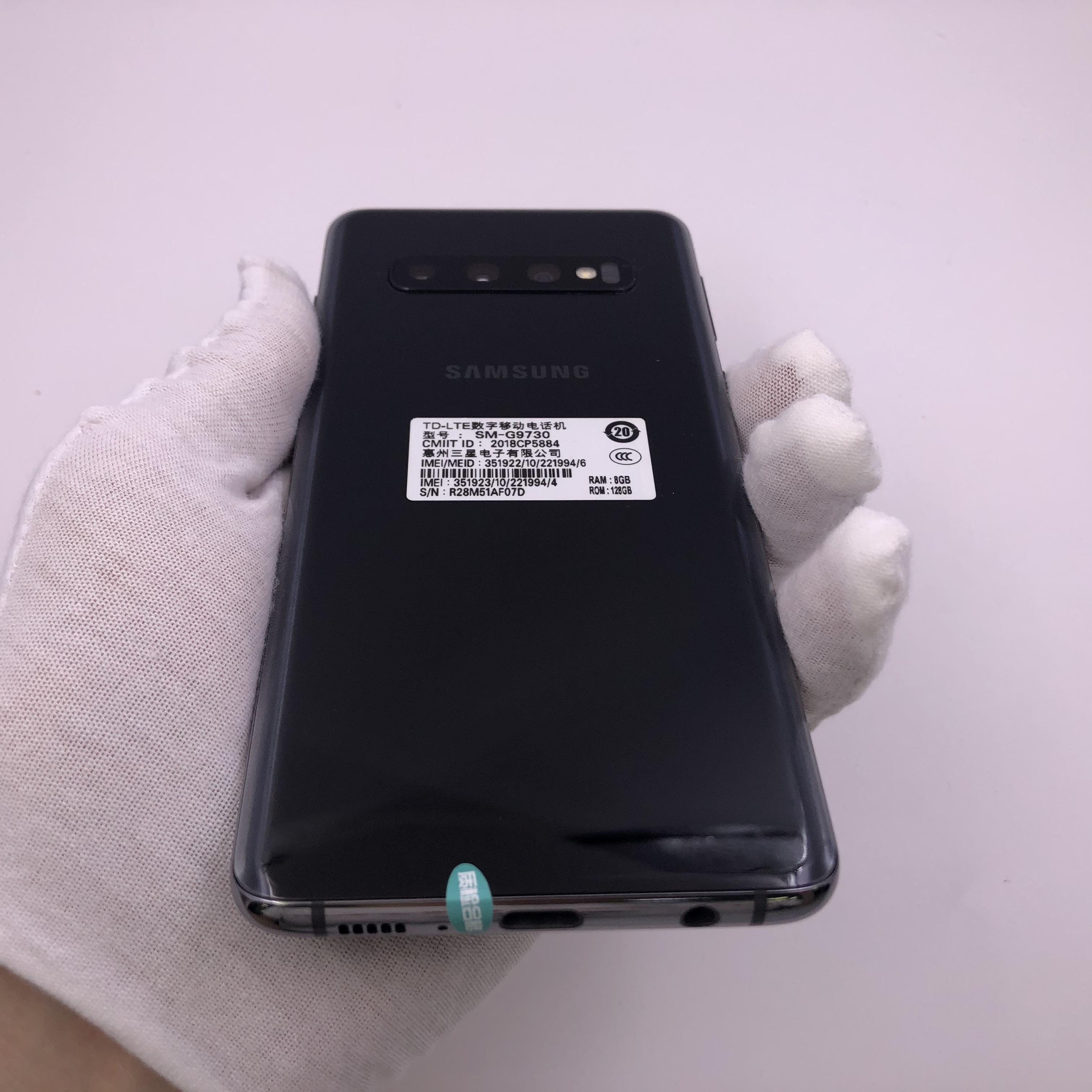 三星【Galaxy S10】4G全网通 黑色 8G/128G 国行 8成新