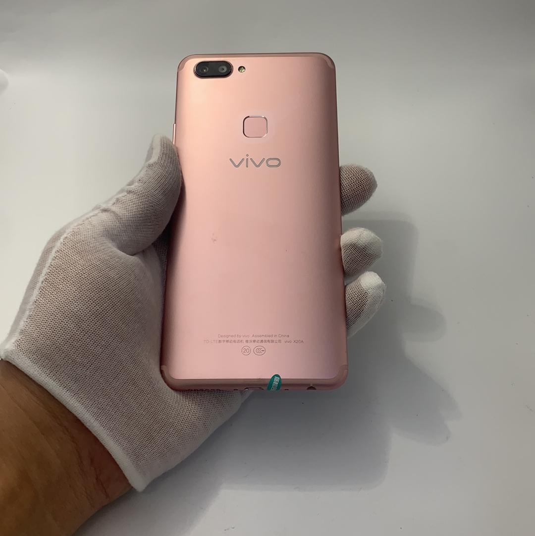 vivo【X20】4G全网通 玫瑰金 4G/64G 国行 95新