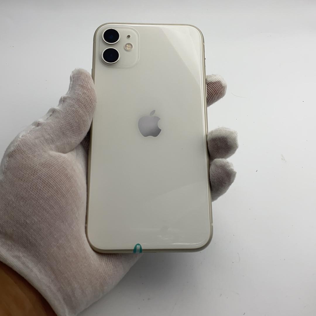 苹果【iPhone 11】4G全网通 白色 64G 国行 95新