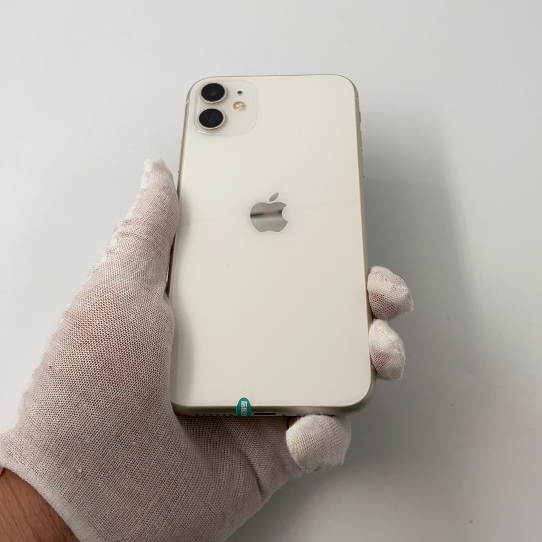 苹果【iPhone 11】全网通 白色 64G 国行 95新