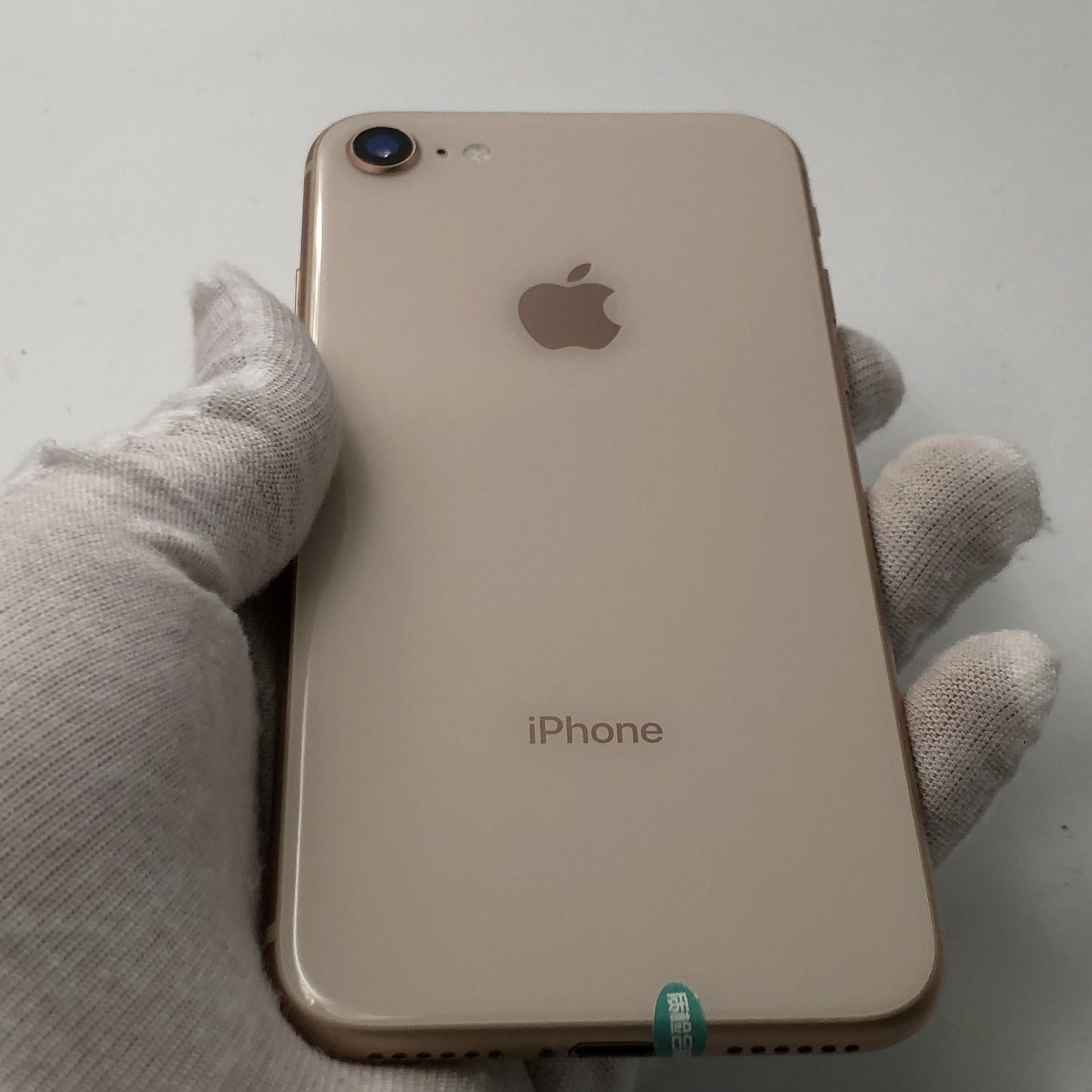 苹果【iPhone 8】4G全网通 金色 256G 国行 9成新
