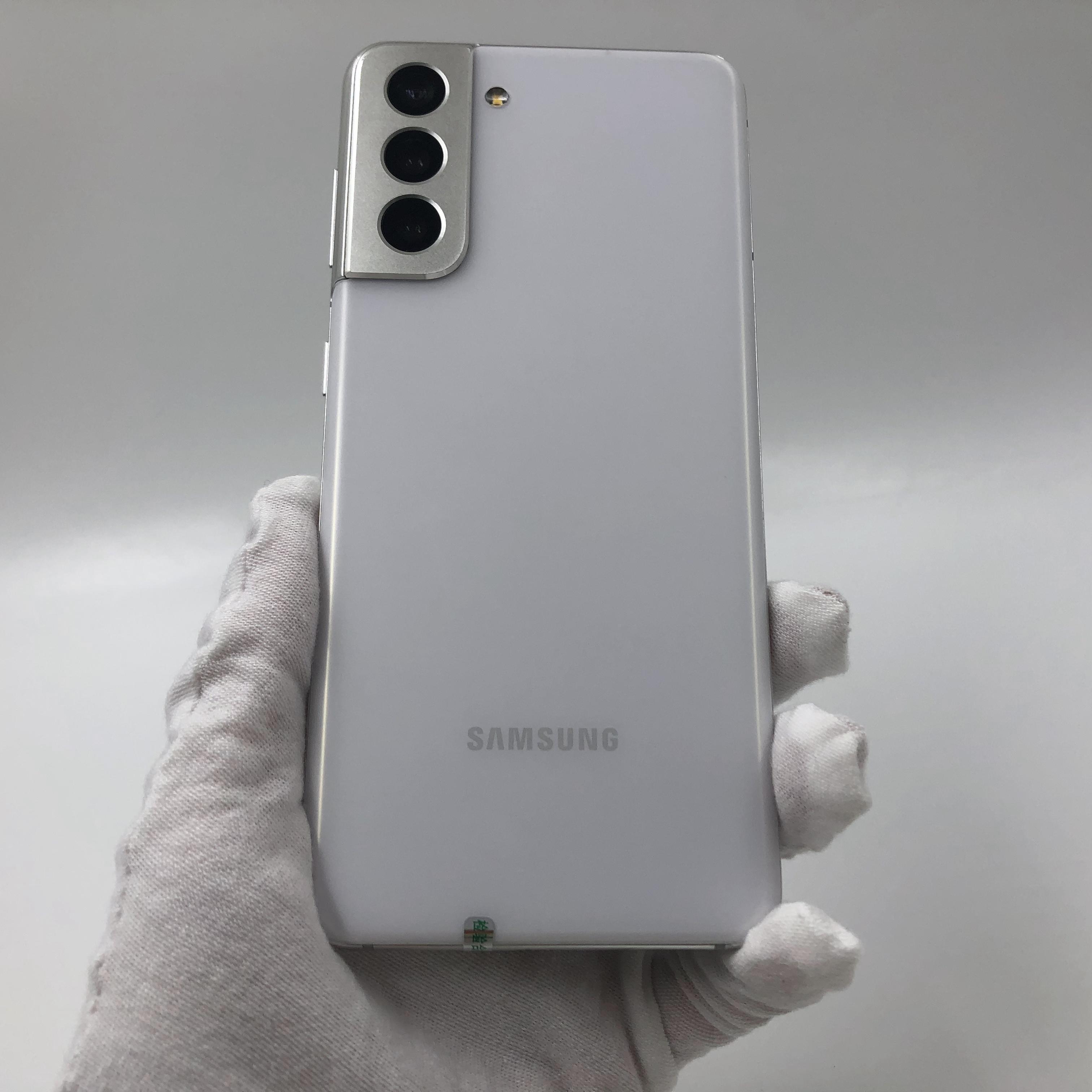 三星【Galaxy S21 5G】5G全网通 丝雾白 8G/128G 国行 95新 真机实拍