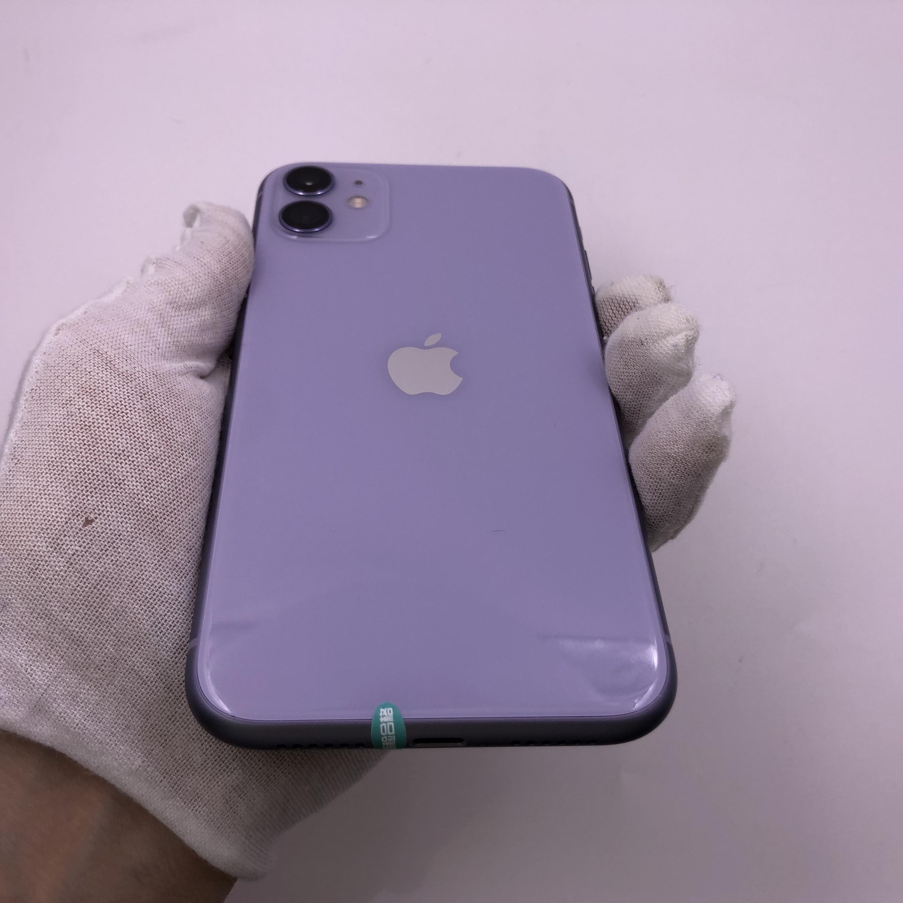 苹果【iPhone 11】4G全网通 紫色 128G 国际版 99新