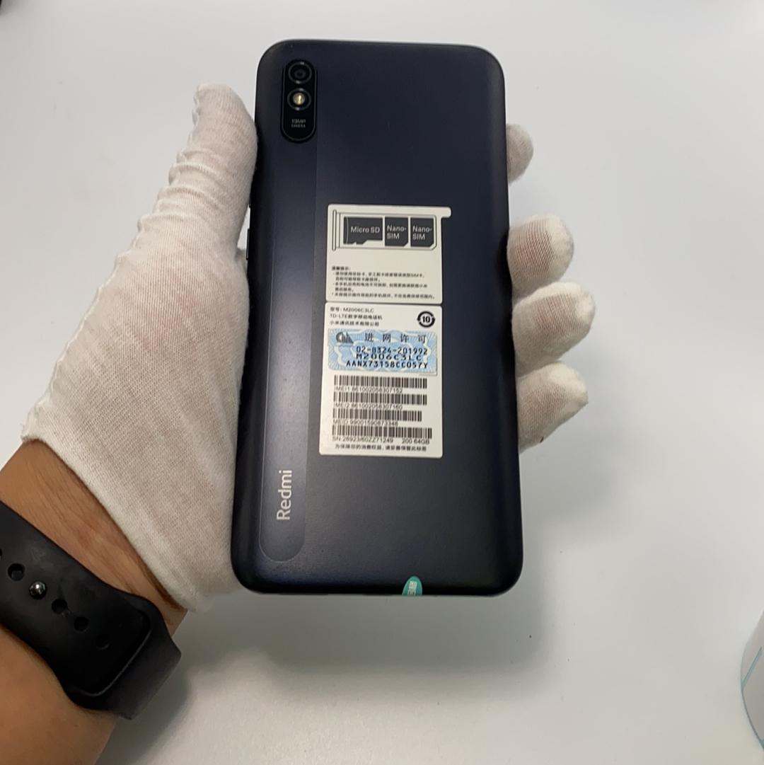 小米【Redmi 9A】4G全网通 砂石黑 4G/64G 国行 9成新
