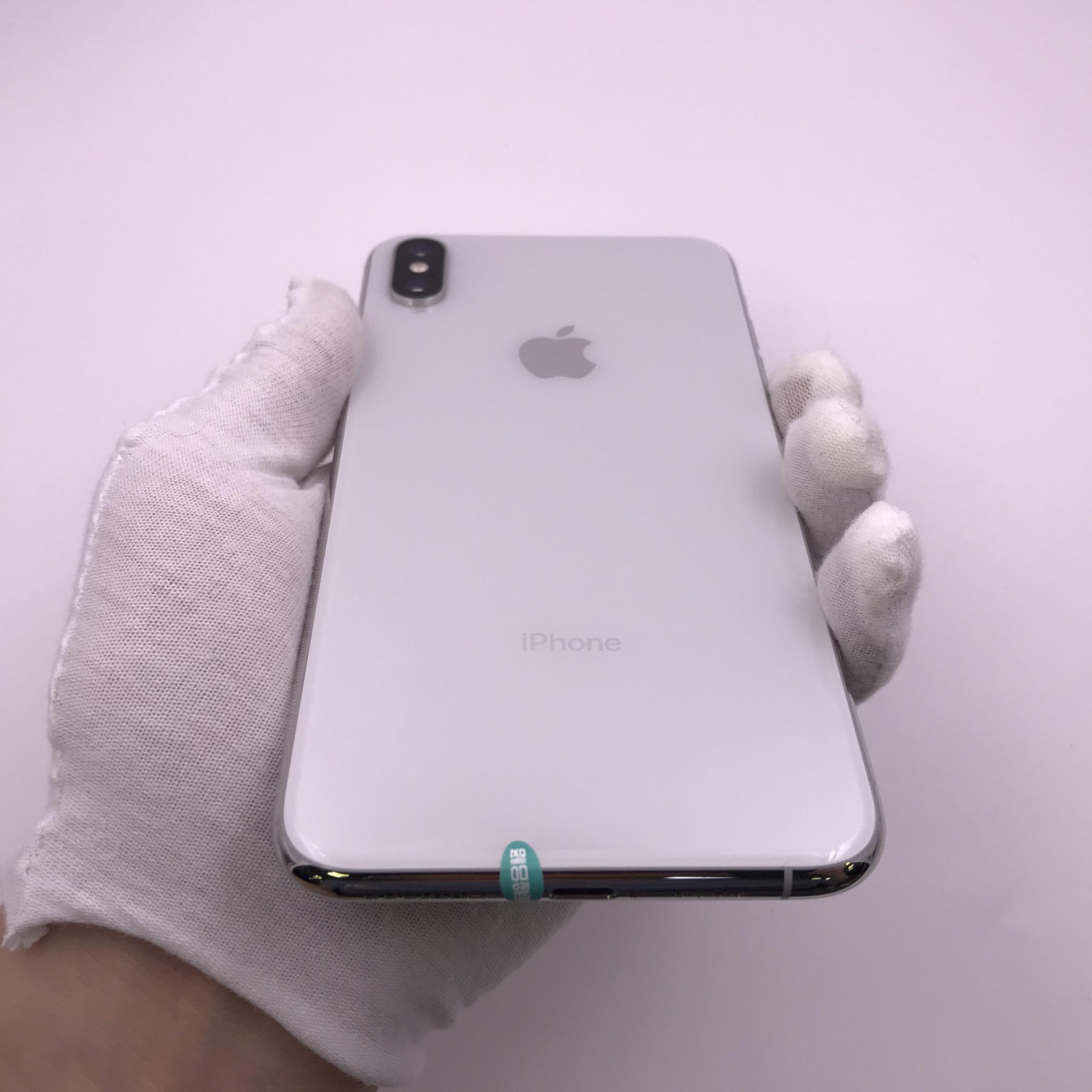 苹果【iPhone Xs Max】4G全网通 银色 64G 国行 9成新