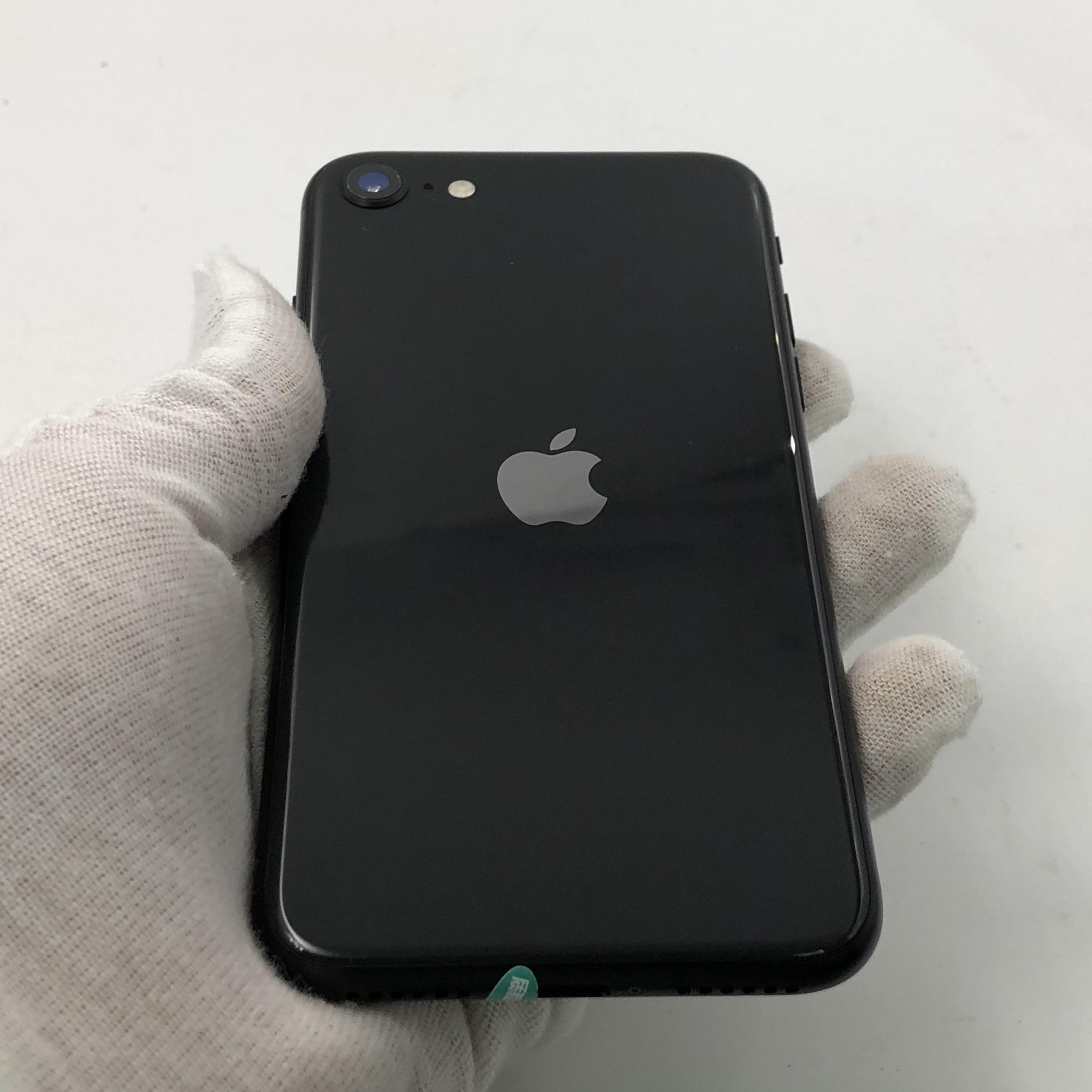 苹果【iPhone SE2】全网通 黑色 256G 国行 99新