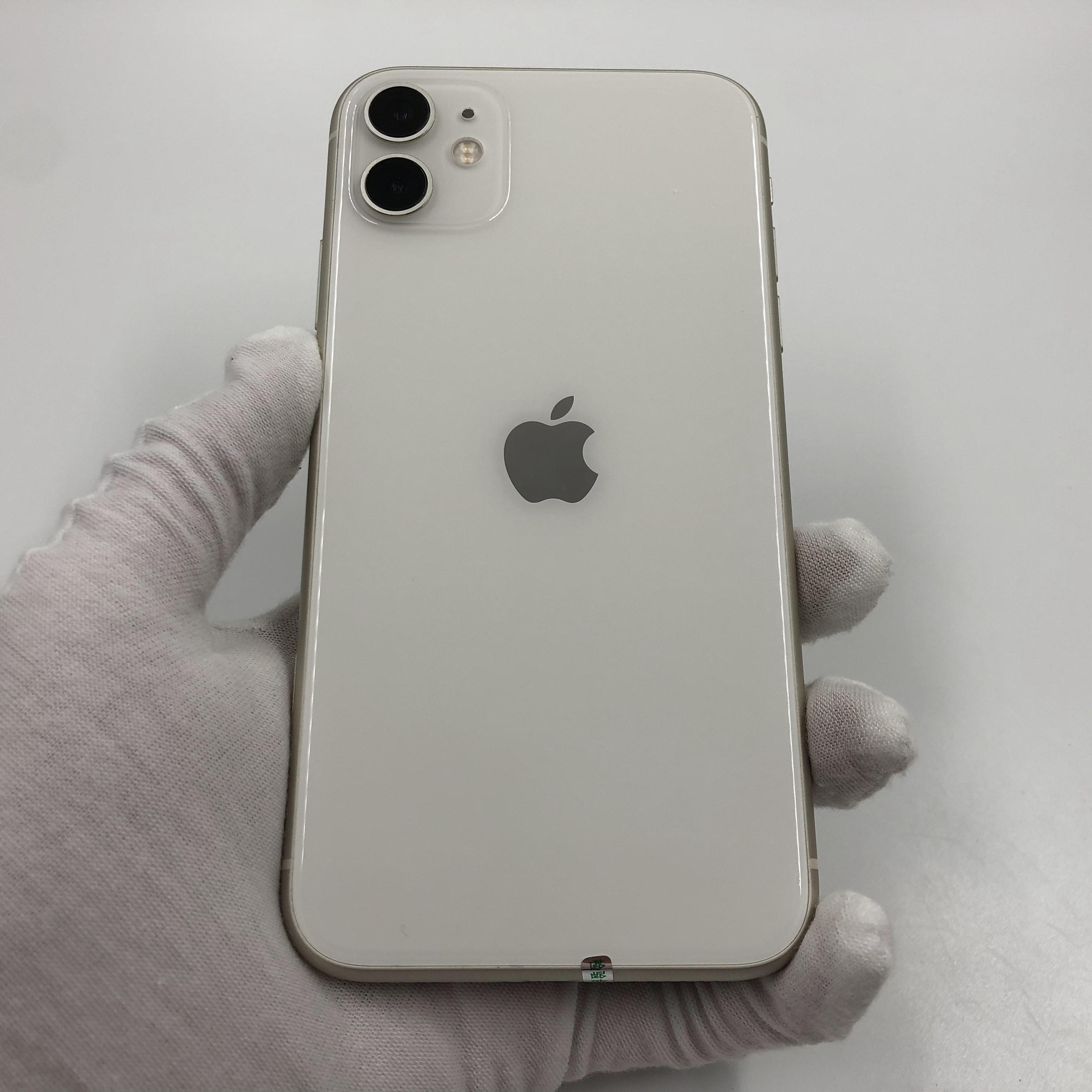 苹果【iPhone 11】4G全网通 白色 64G 国行 95新 真机实拍官保2021-09-18
