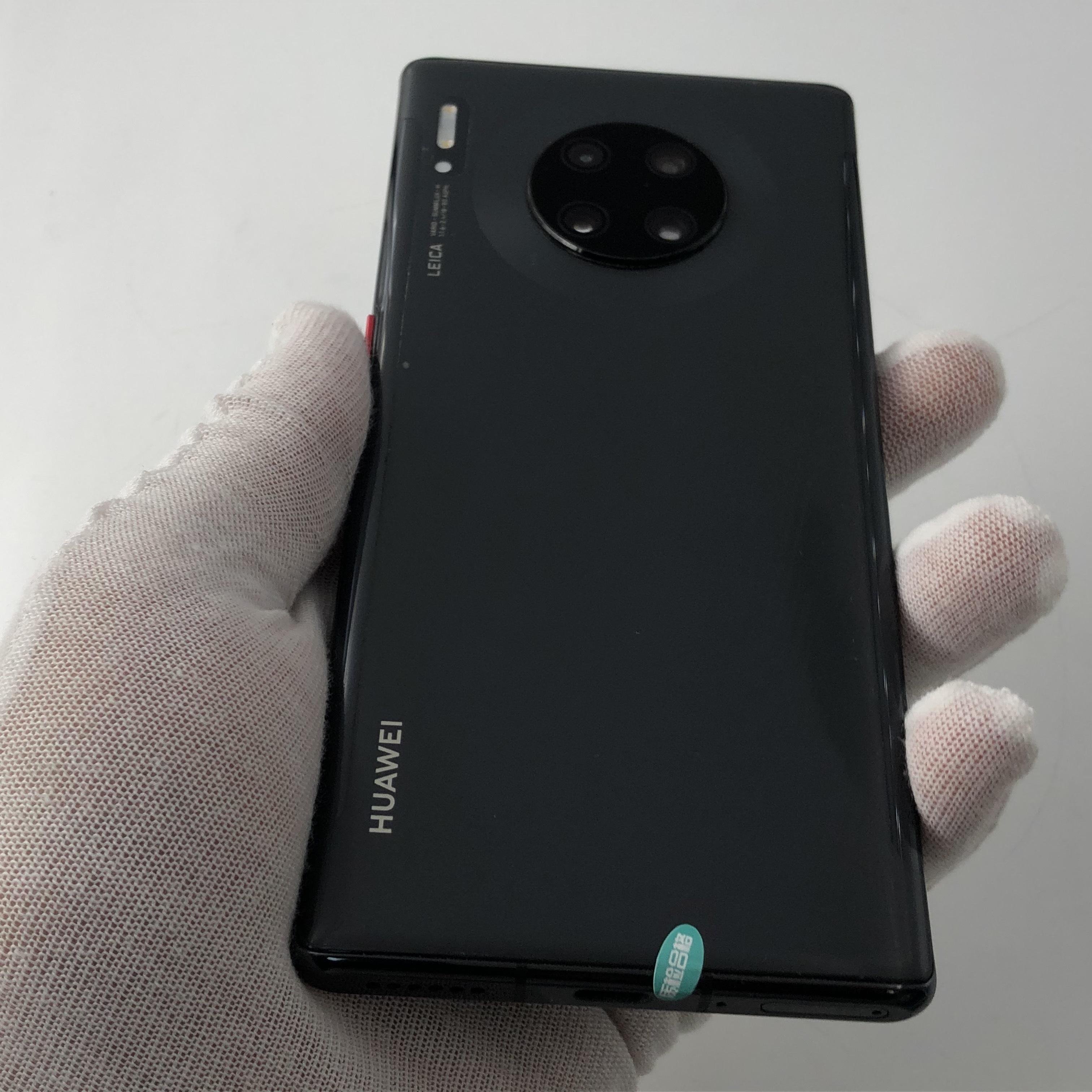 华为【Mate 30 Pro 5G】5G全网通 亮黑色 8G/256G 国行 95新