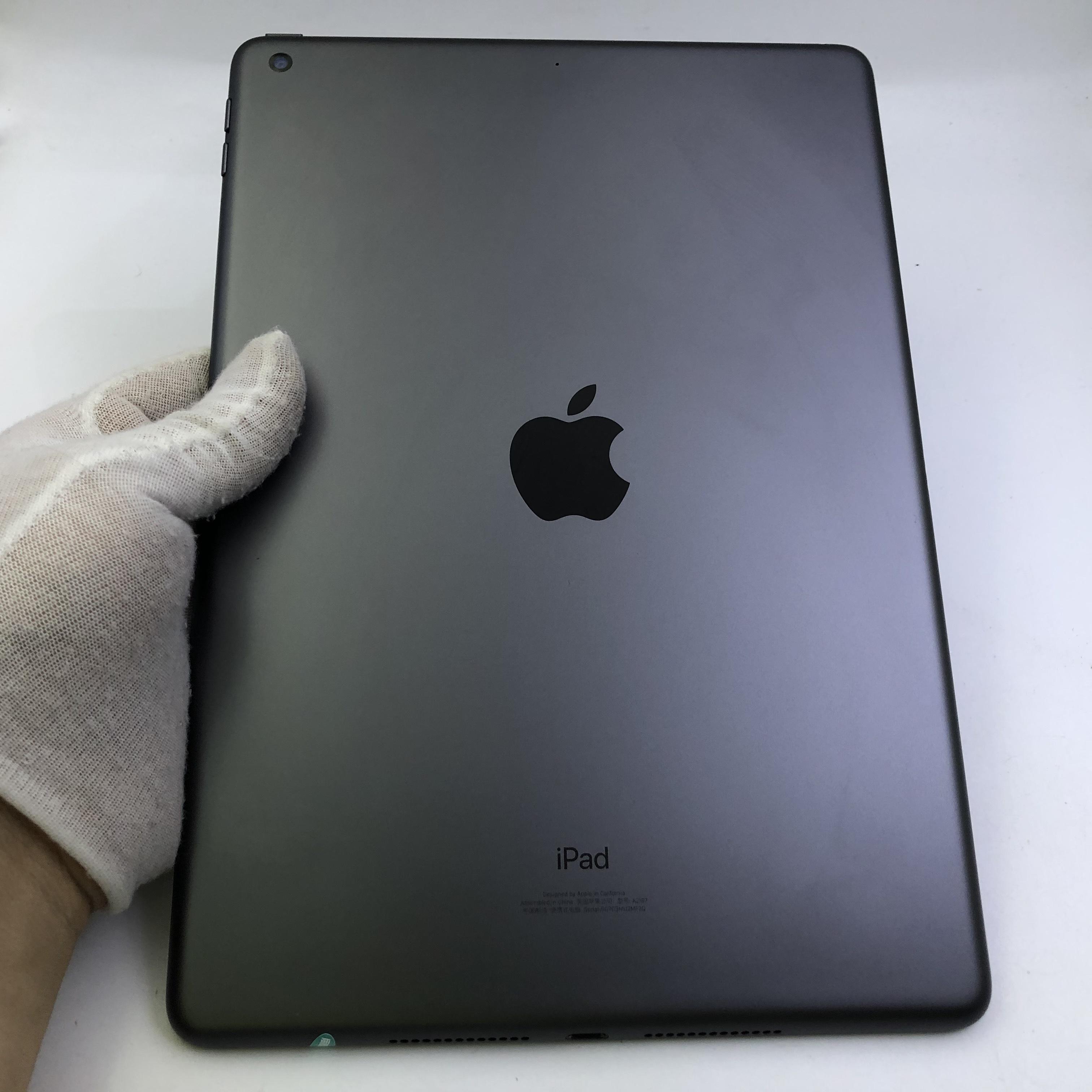 苹果【iPad 2019款10.2英寸】WIFI版 深空灰 128G 国行 99新
