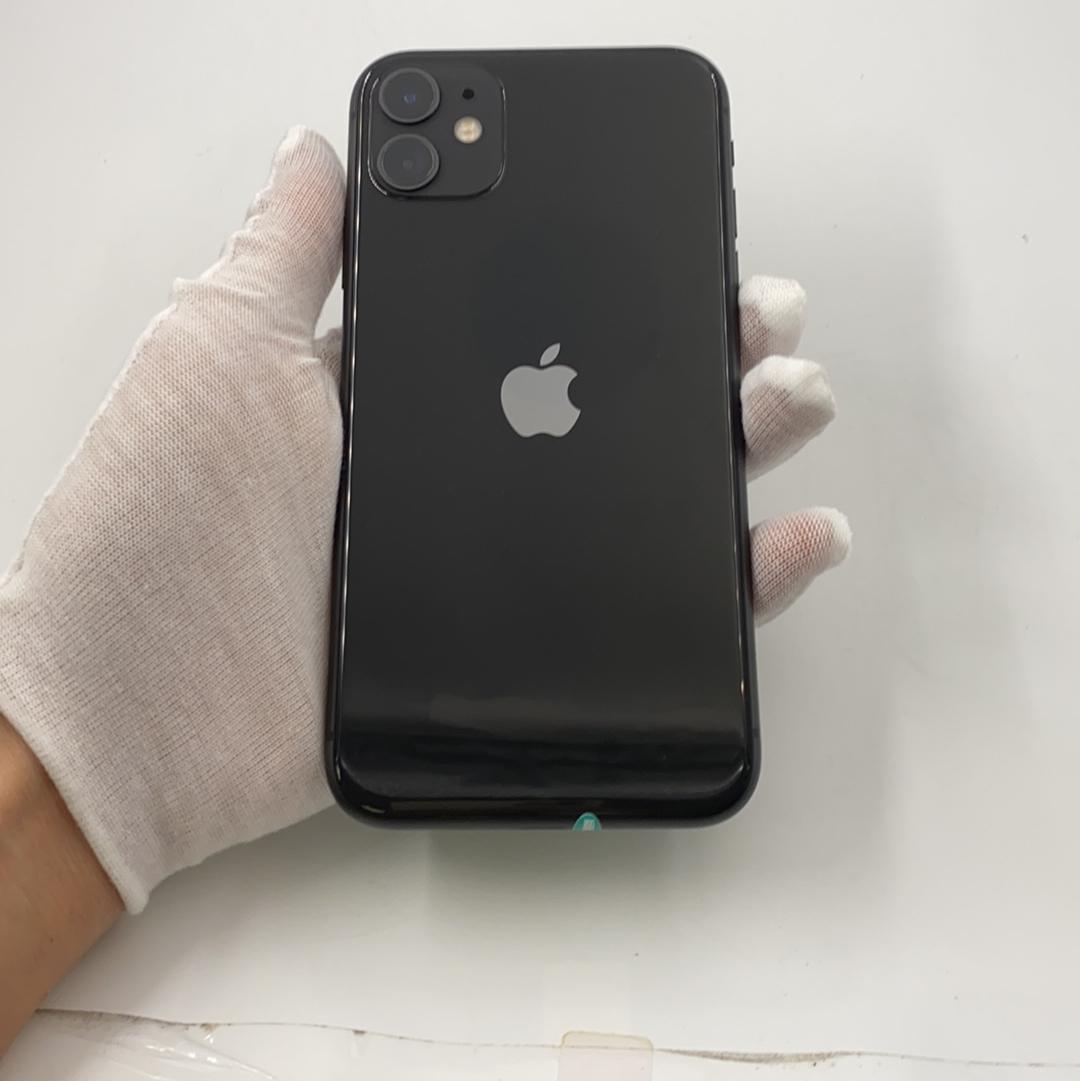 苹果【iPhone 11】全网通 黑色 64G 国行 99新