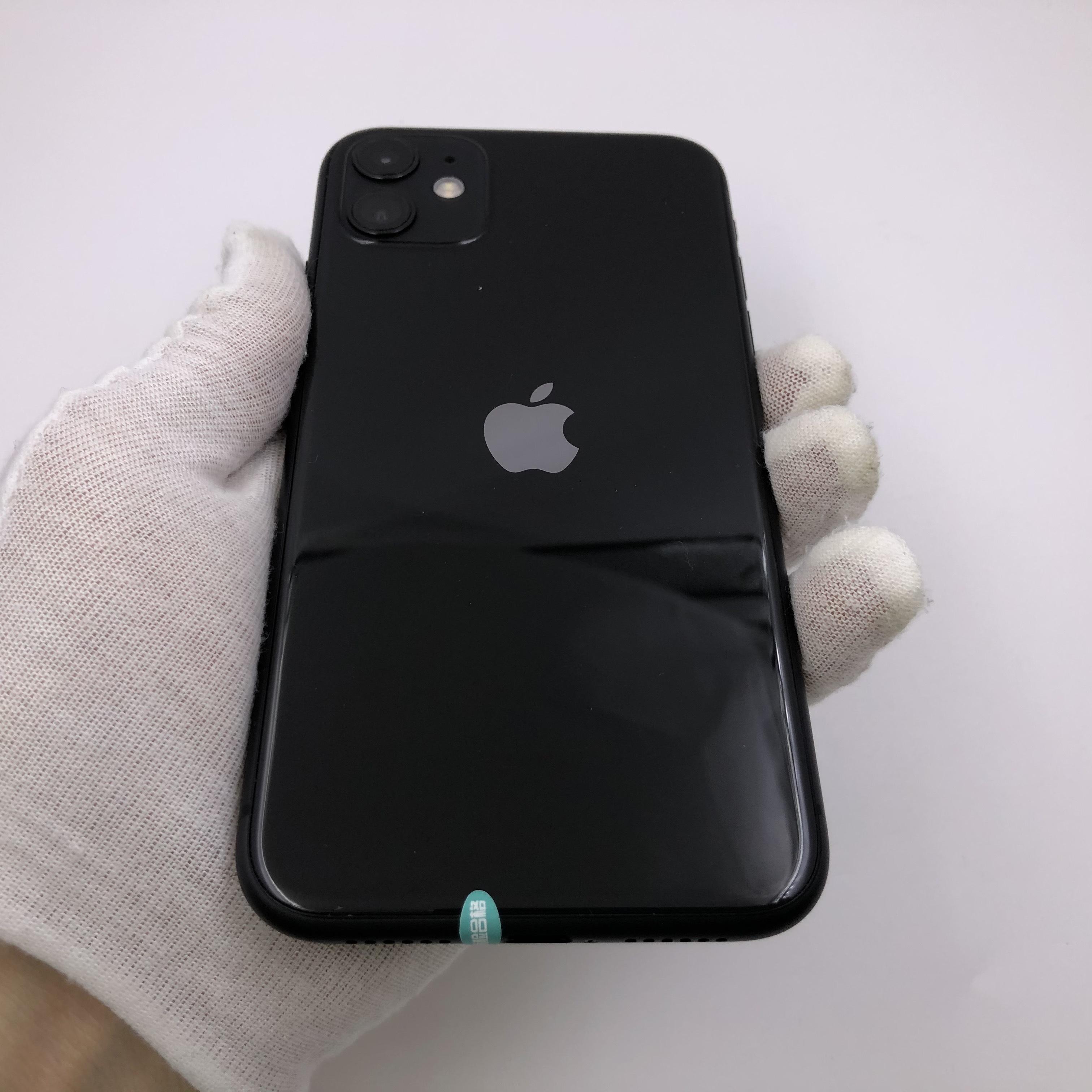 苹果【iPhone 11】4G全网通 黑色 64G 国行 95新
