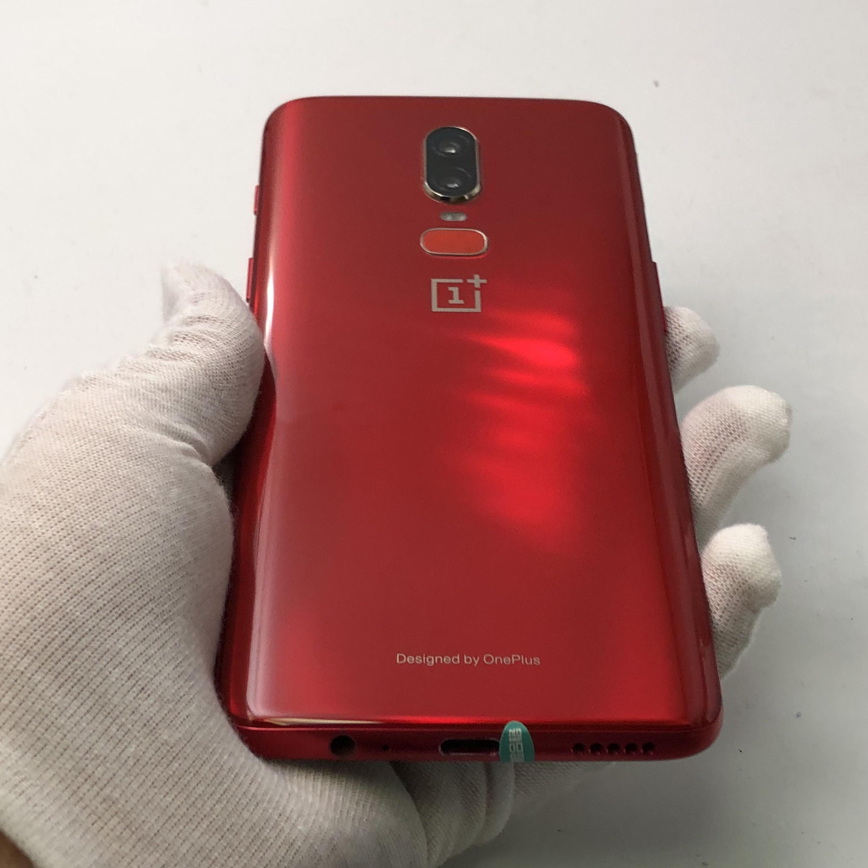 一加【一加 6】4G全网通 红色 8G/128G 国行 99新