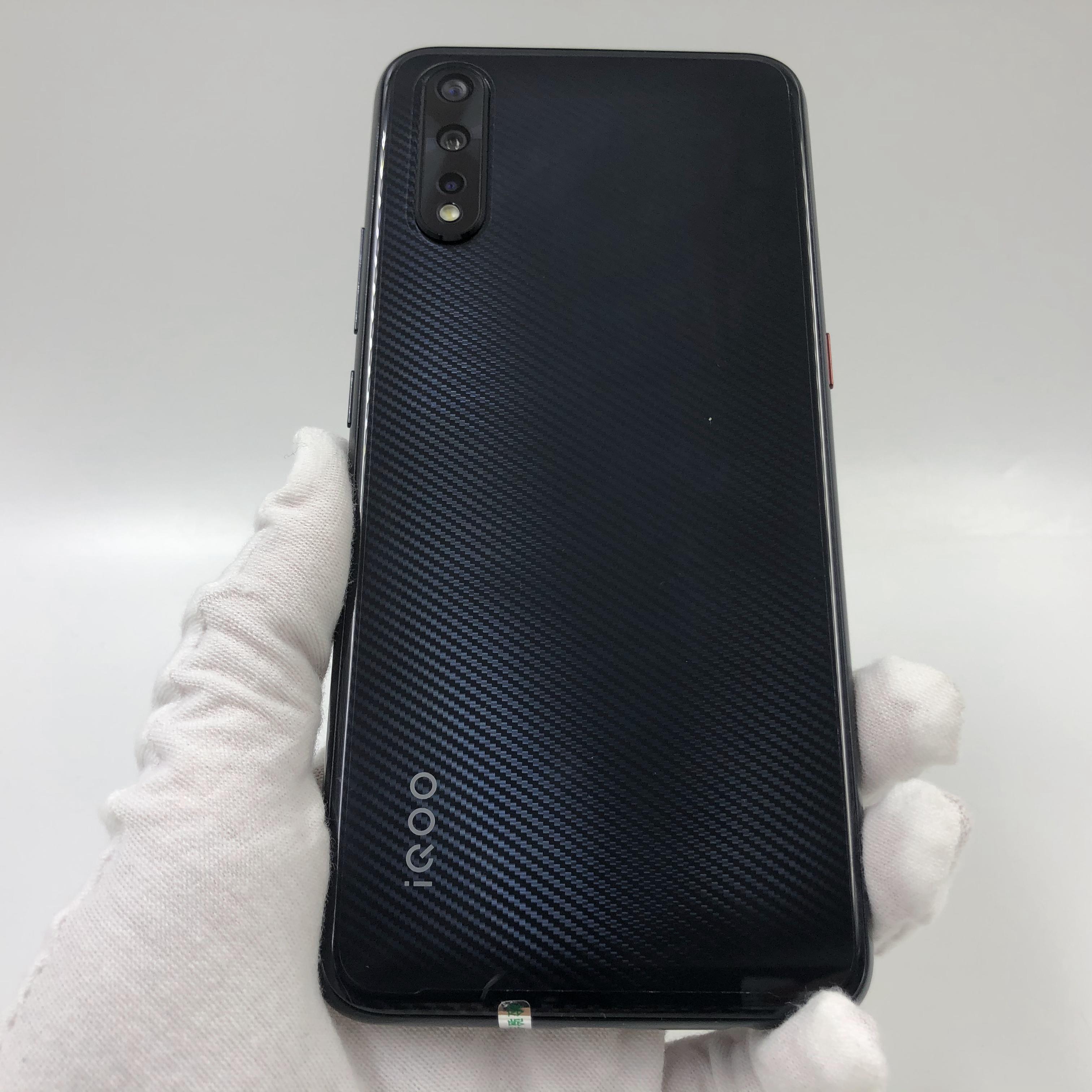 vivo【iQOO Neo 855竞速版】4G全网通 碳纤黑 8G/128G 国行 99新 真机实拍