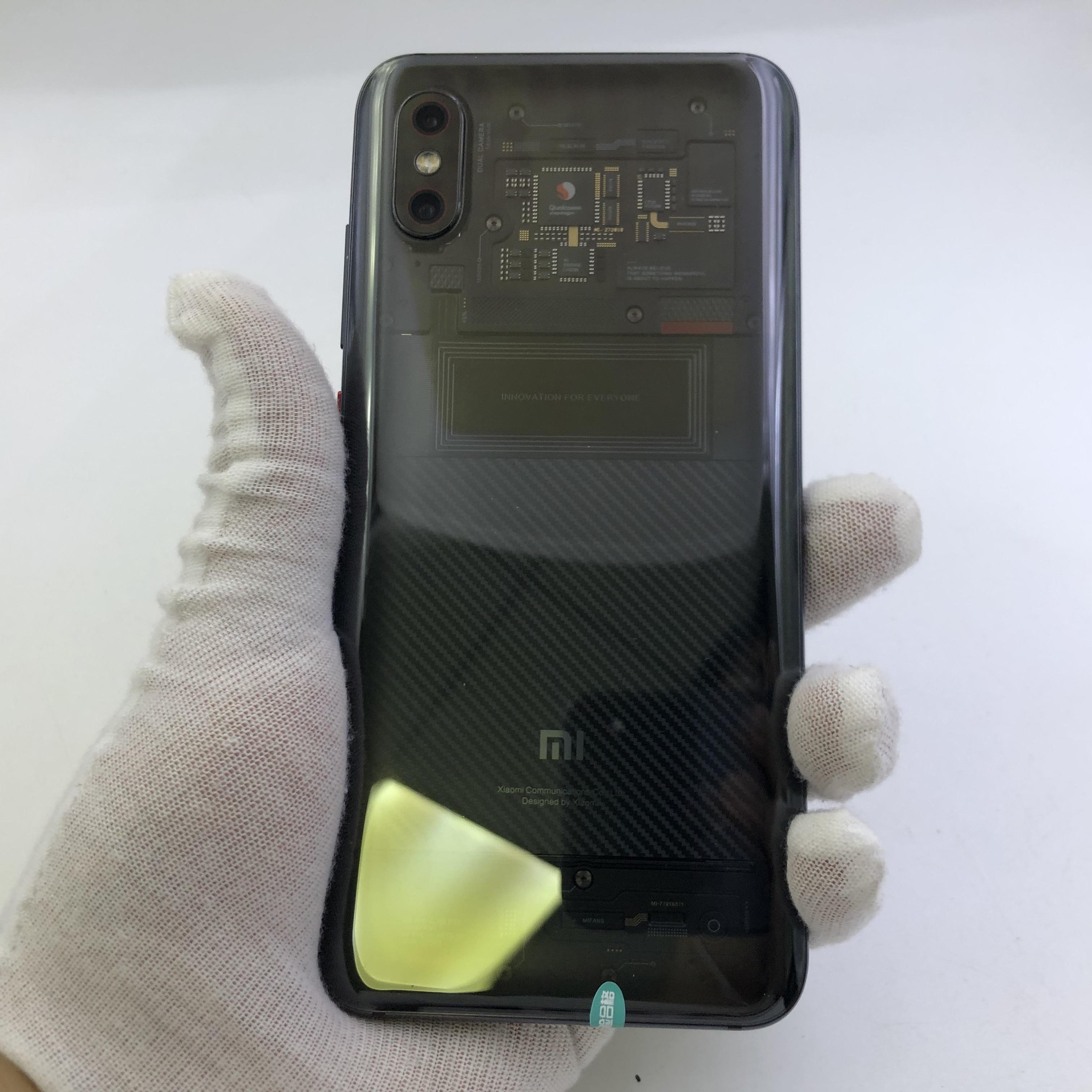 小米【小米8 透明探索版】4G全网通 黑色 8G/128G 国行 8成新