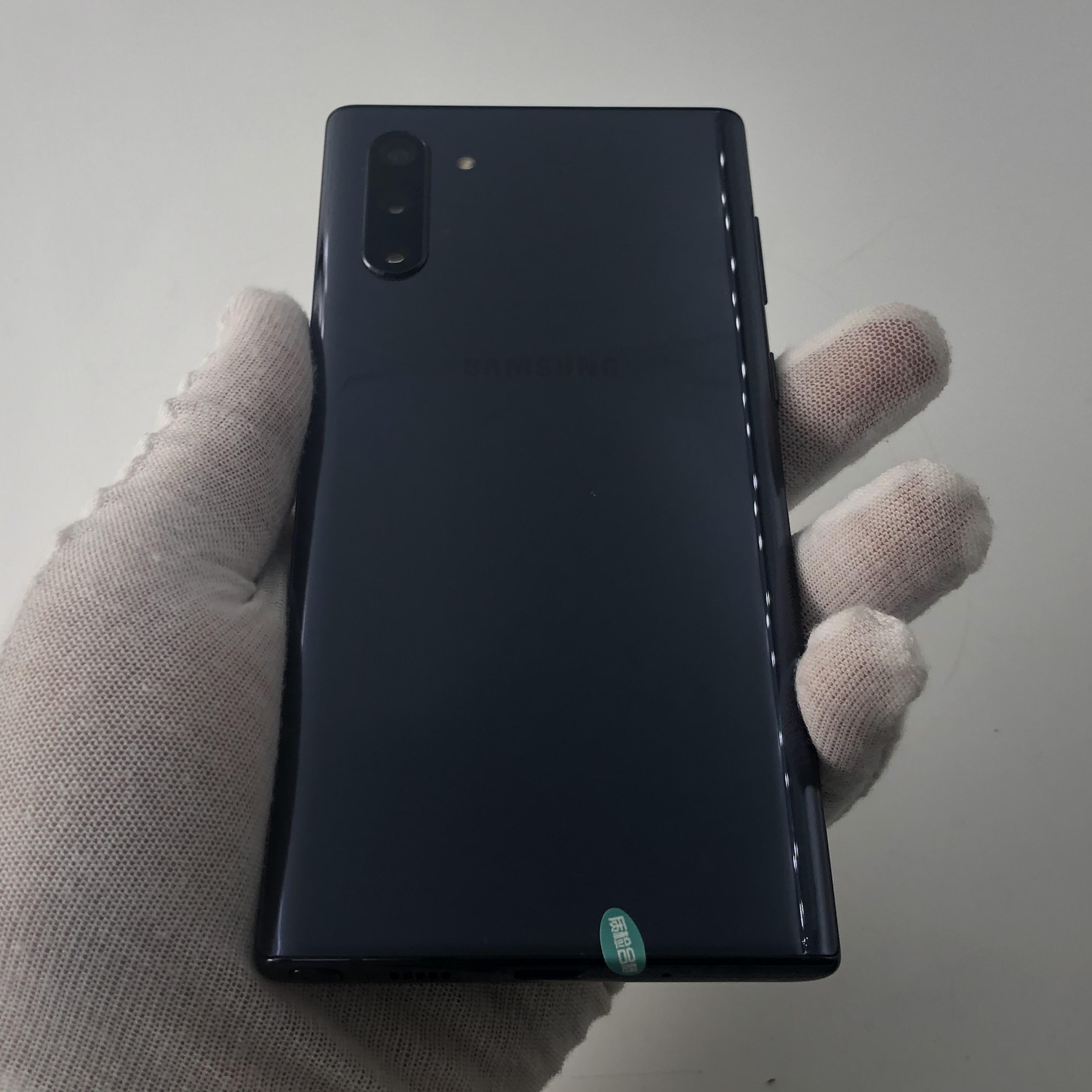 三星【Note10】4G全网通 黑色 8G/256G 国行 95新