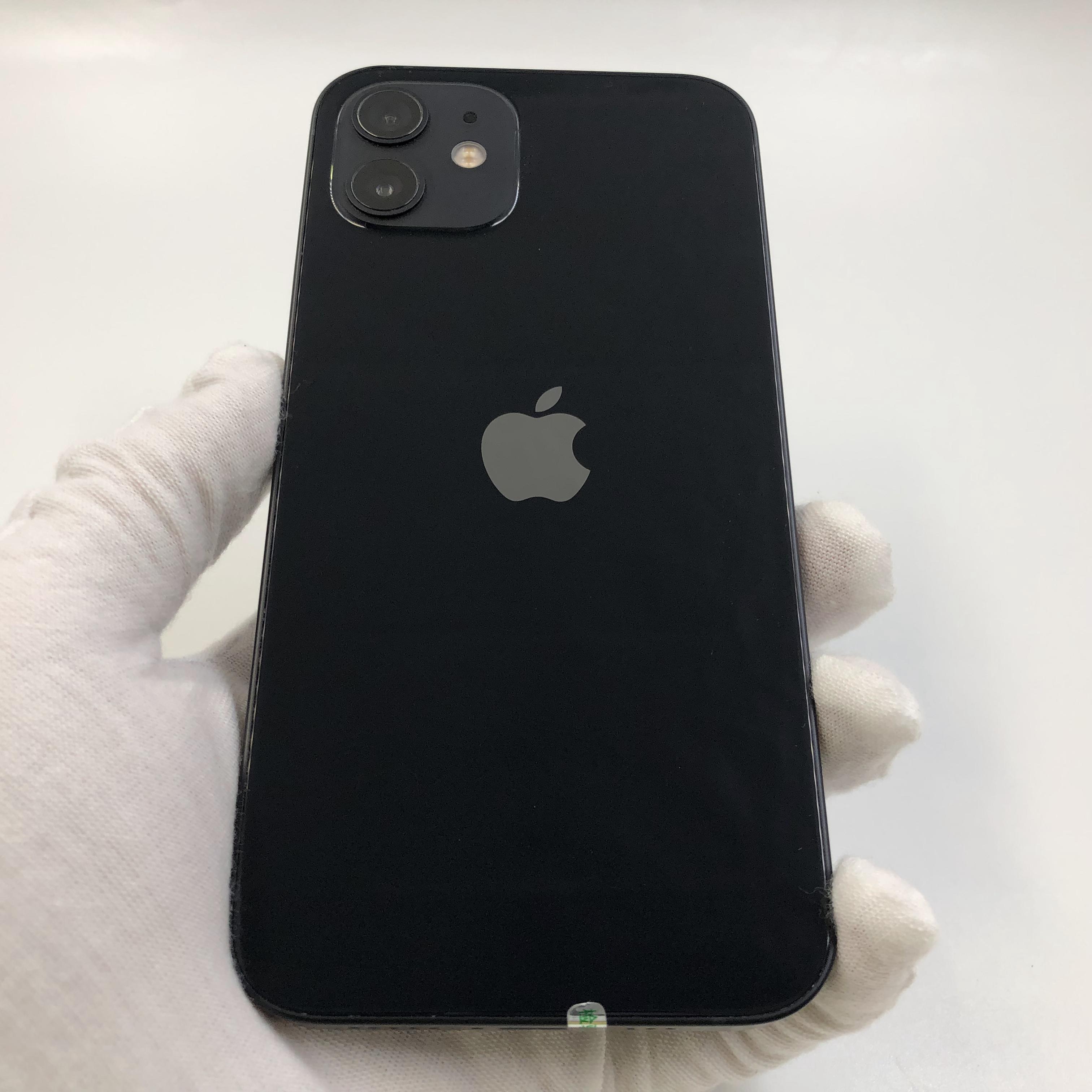 苹果【iPhone 12】5G全网通 黑色 128G 国行 8成新 真机实拍