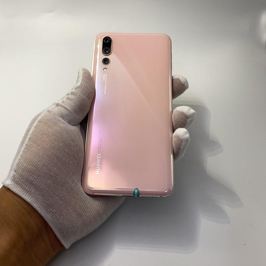 华为【P20 Pro】4G全网通 粉色 6G/64G 国行 9成新