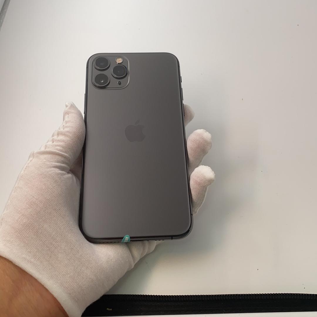 苹果【iPhone 11 Pro】4G全网通 深空灰 256G 国行 95新