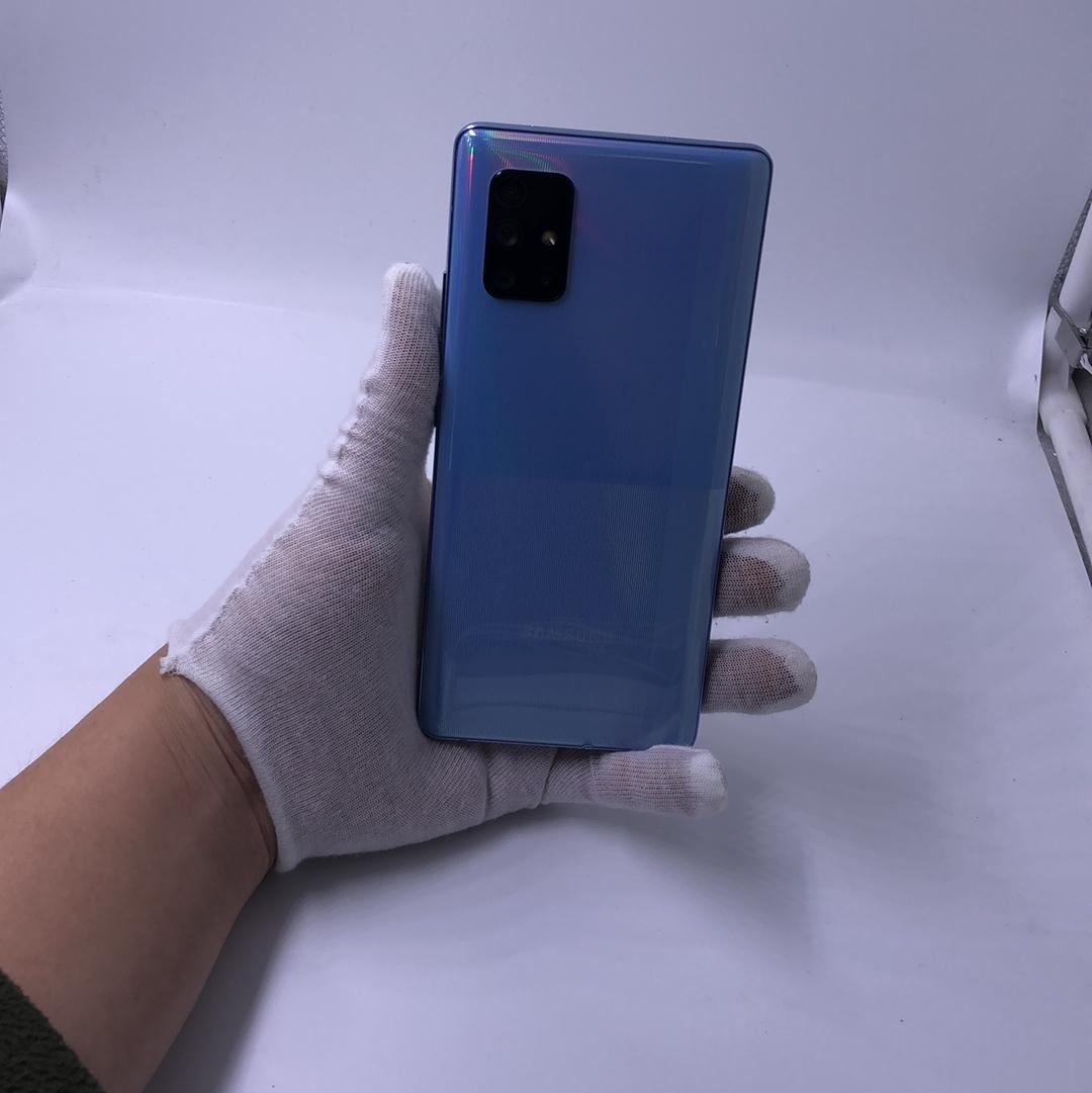 三星【Galaxy A71 5G】5G全网通 切割蓝 8G/128G 国行 99新