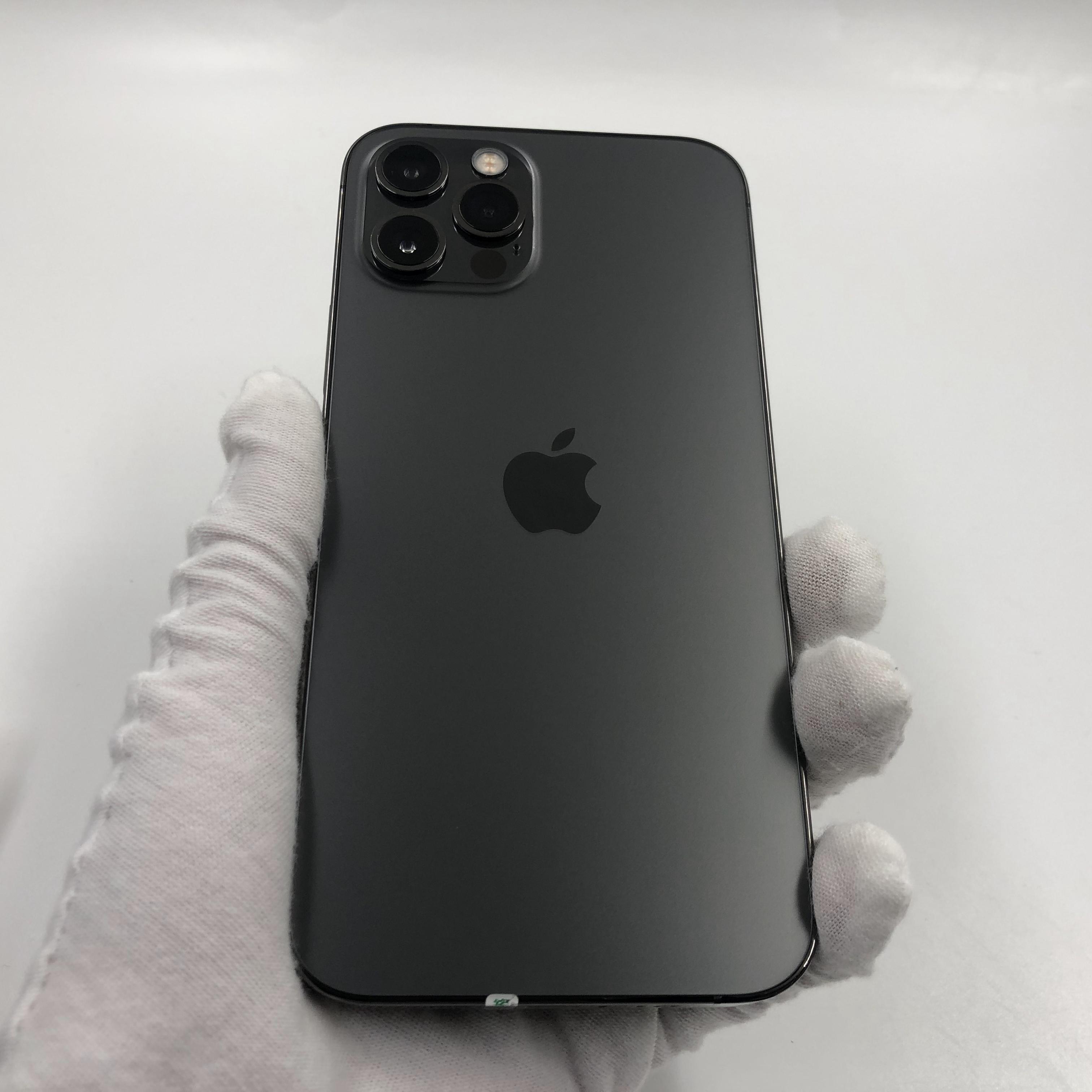 苹果【iPhone 12 Pro】5G全网通 石墨色 256G 国行 8成新 真机实拍保修2021-11-08