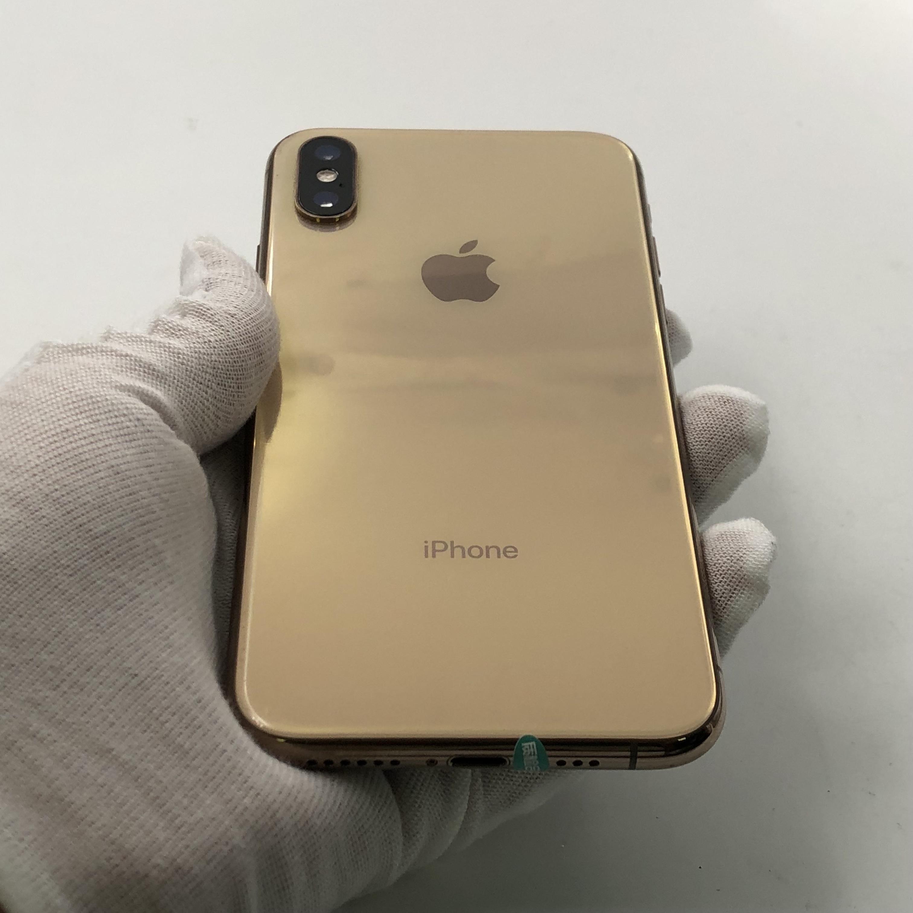 苹果【iPhone Xs】全网通 金色 64G 国行 95新