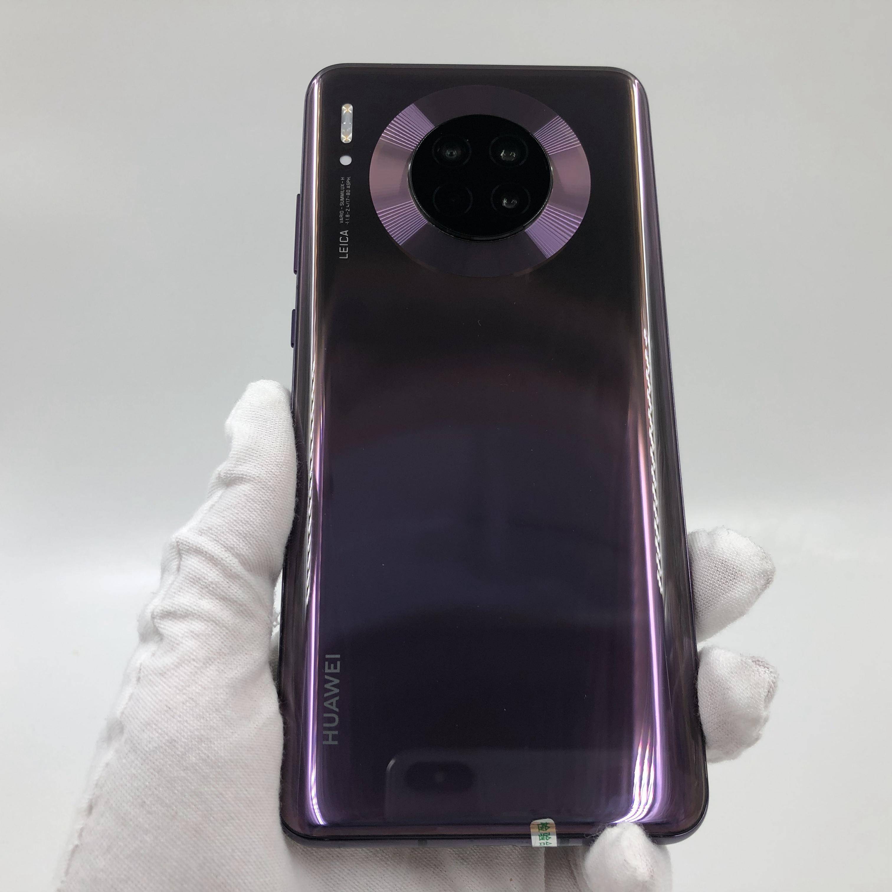 华为【Mate 30】4G全网通 罗兰紫 8G/128G 国行 9成新 真机实拍