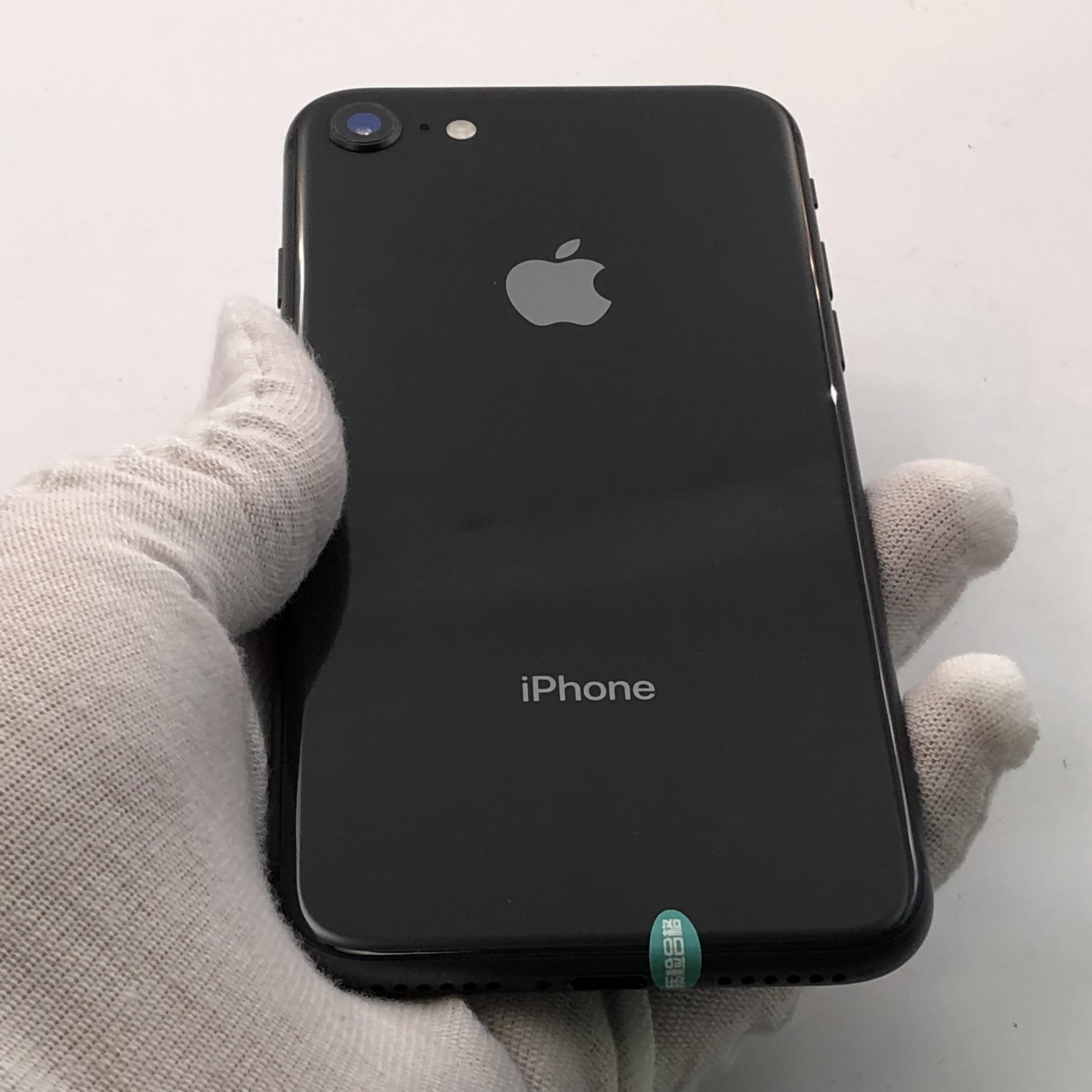 苹果【iPhone 8】4G全网通 深空灰 64G 国行 99新