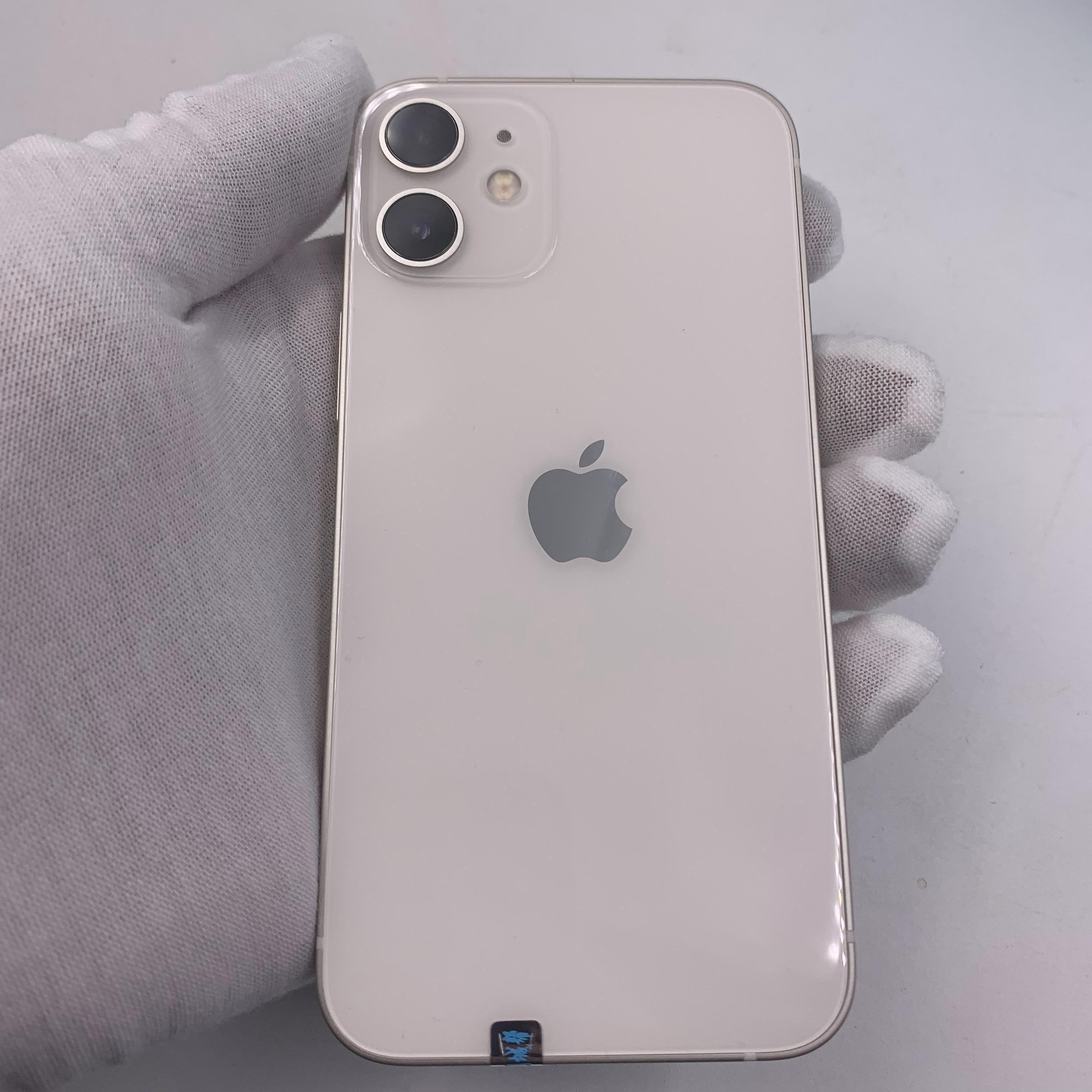 苹果【iPhone 12 mini】5G全网通 白色 256G 国行 99新