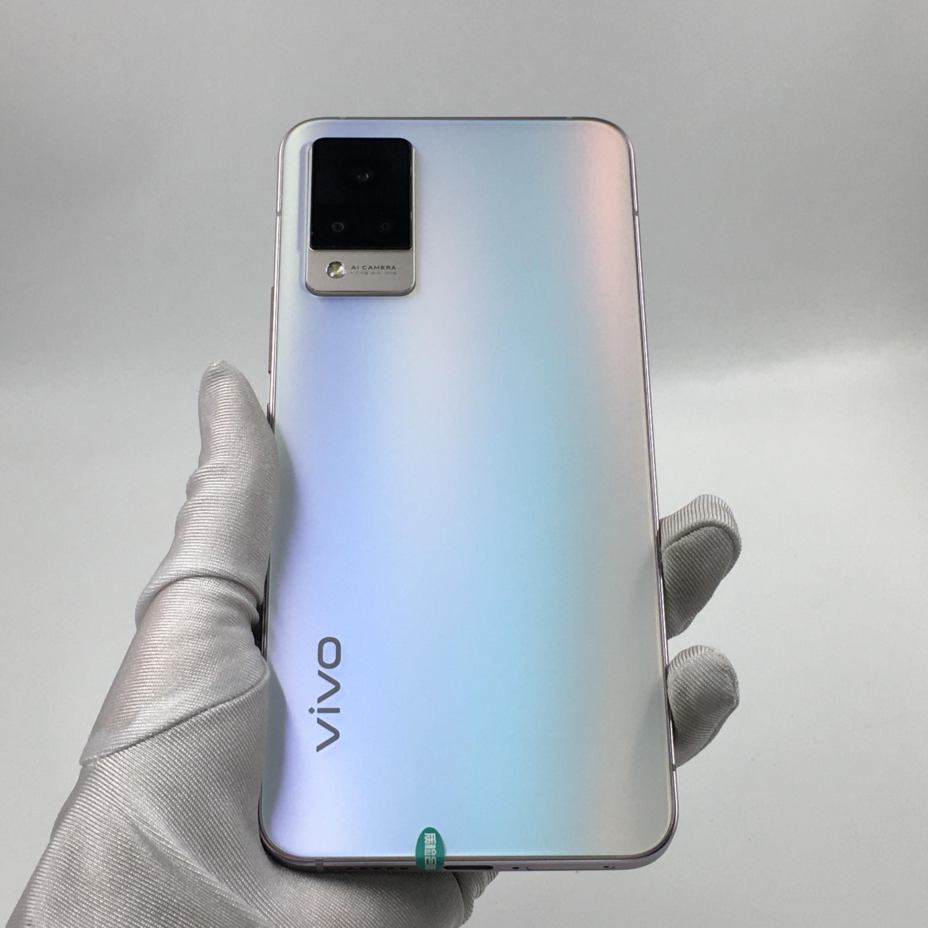 vivo【S9 5G】5G全网通 朝露白 8G/128G 国行 95新 8G/128G真机实拍