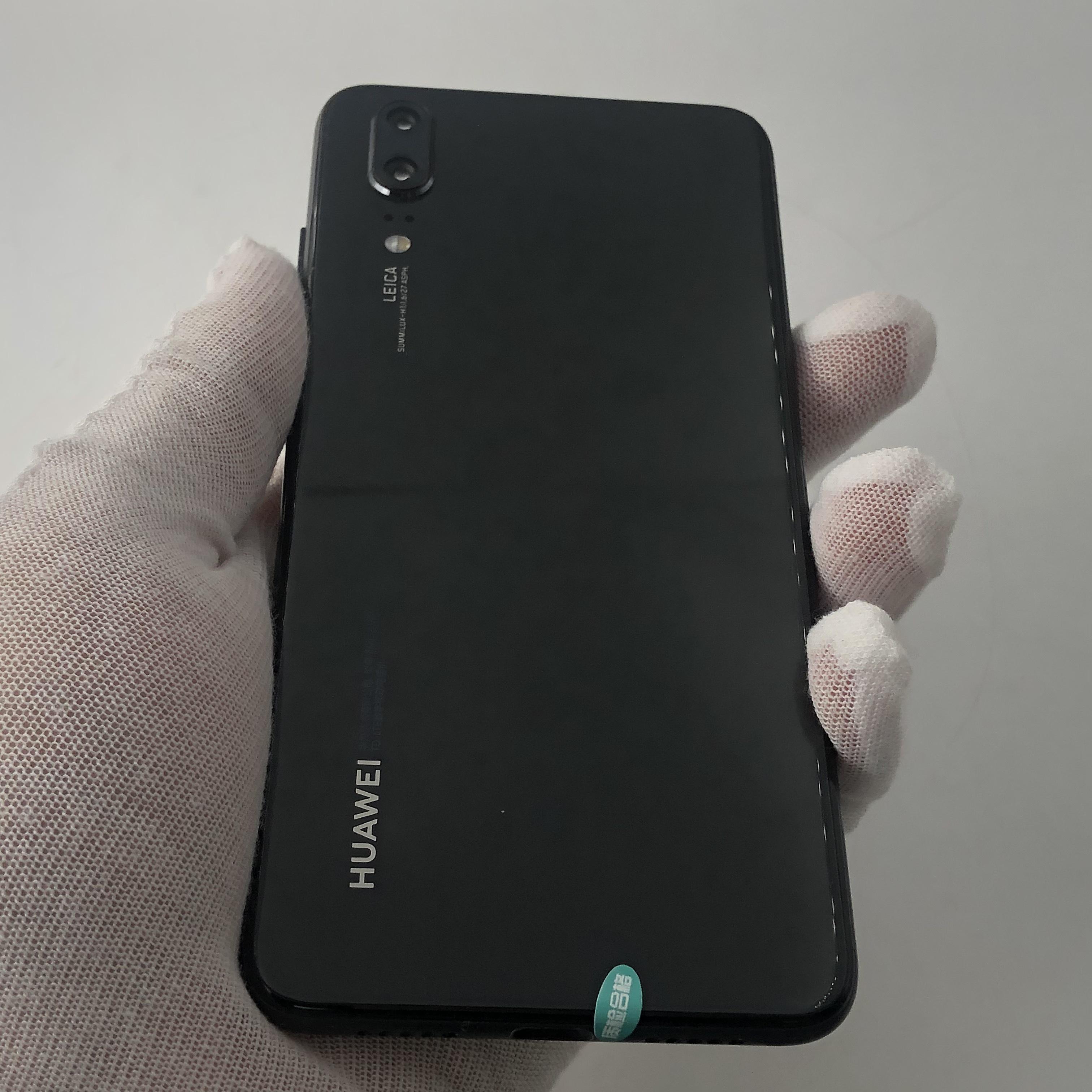 华为【P20】4G全网通 黑色 6G/64G 国行 95新