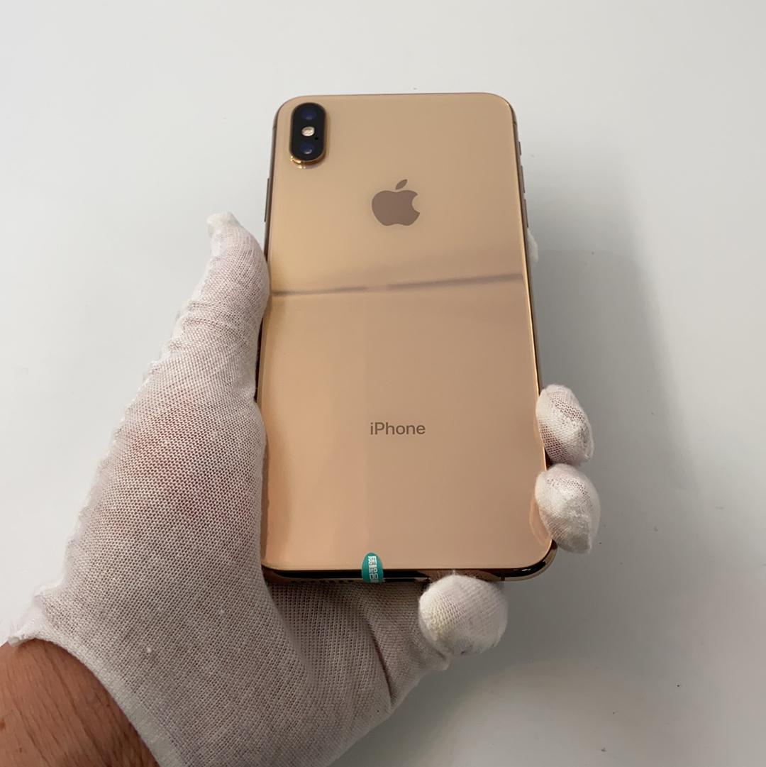 苹果【iPhone Xs Max】95新