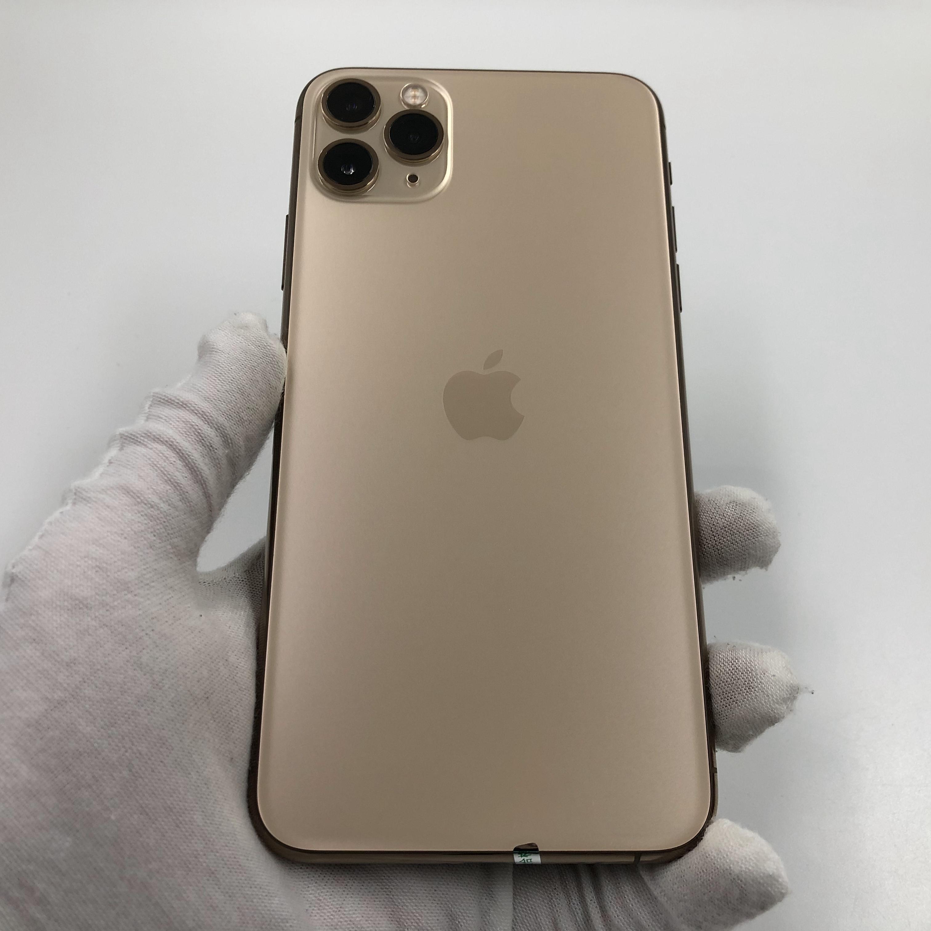 苹果【iPhone 11 Pro Max】4G全网通 金色 256G 国行 95新 真机实拍
