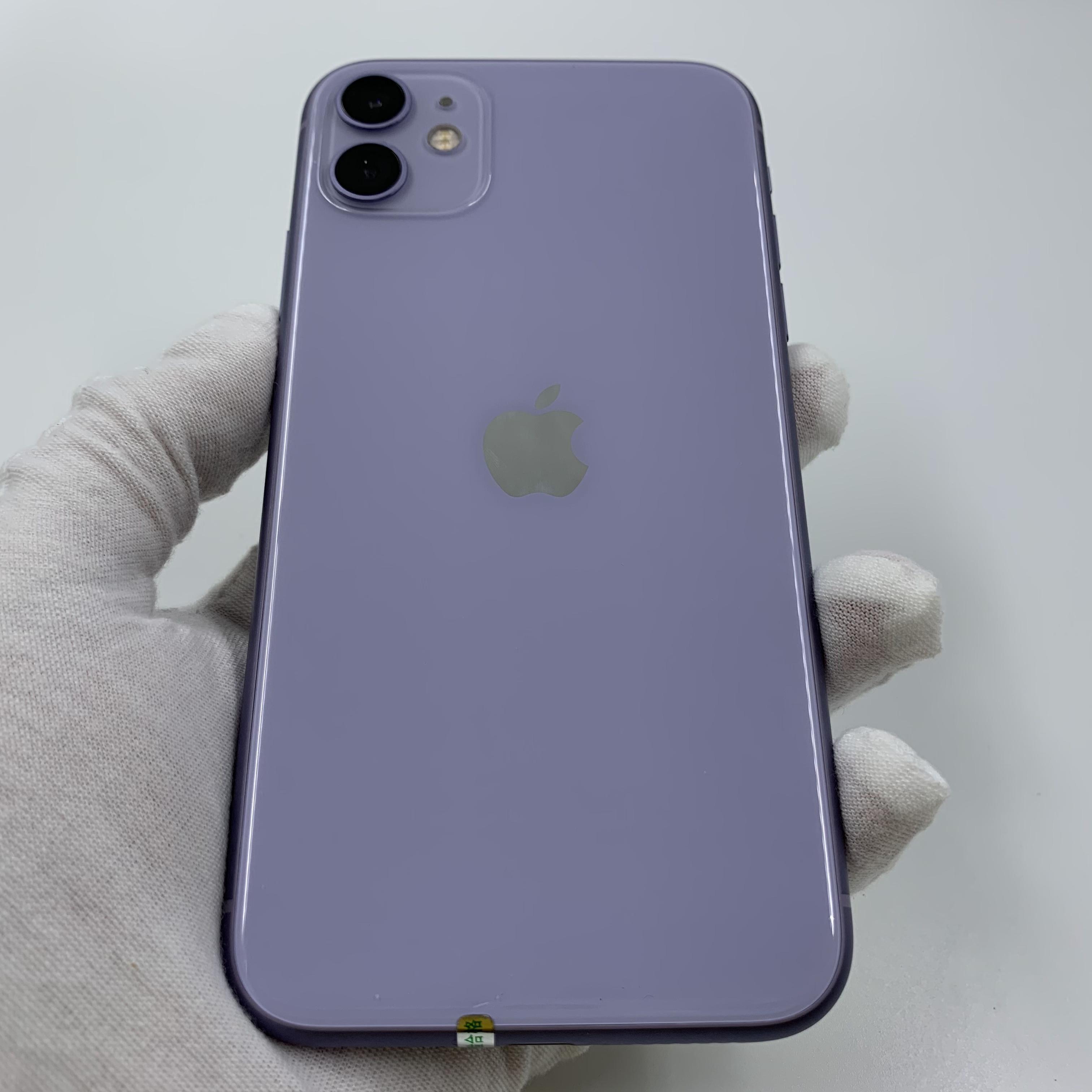 苹果【iPhone 11】4G全网通 紫色 128G 国行 99新 真机实拍官保2021-09-04