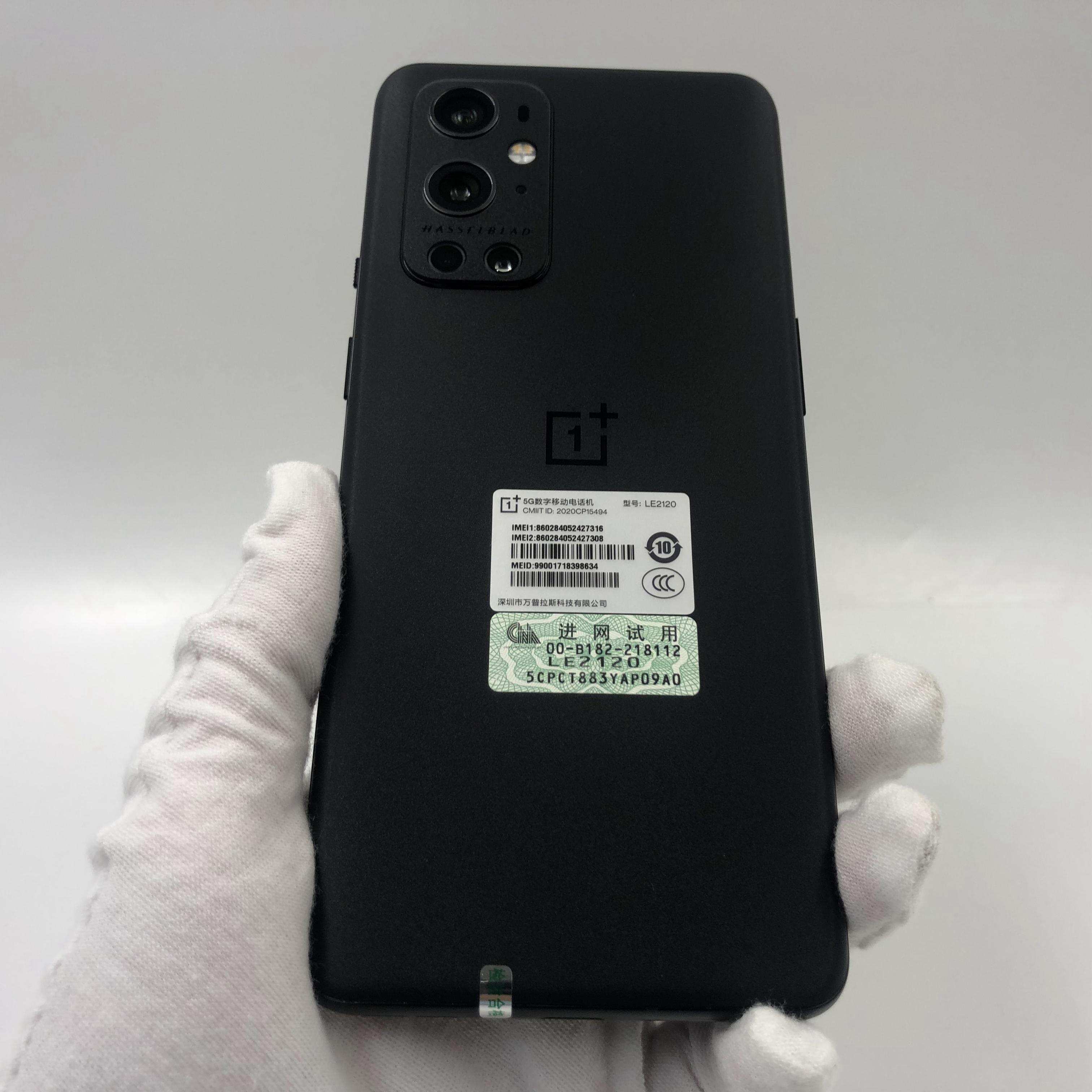 一加【一加 9 Pro 5G】5G全网通 黑洞 8G/256G 国行 95新 真机实拍