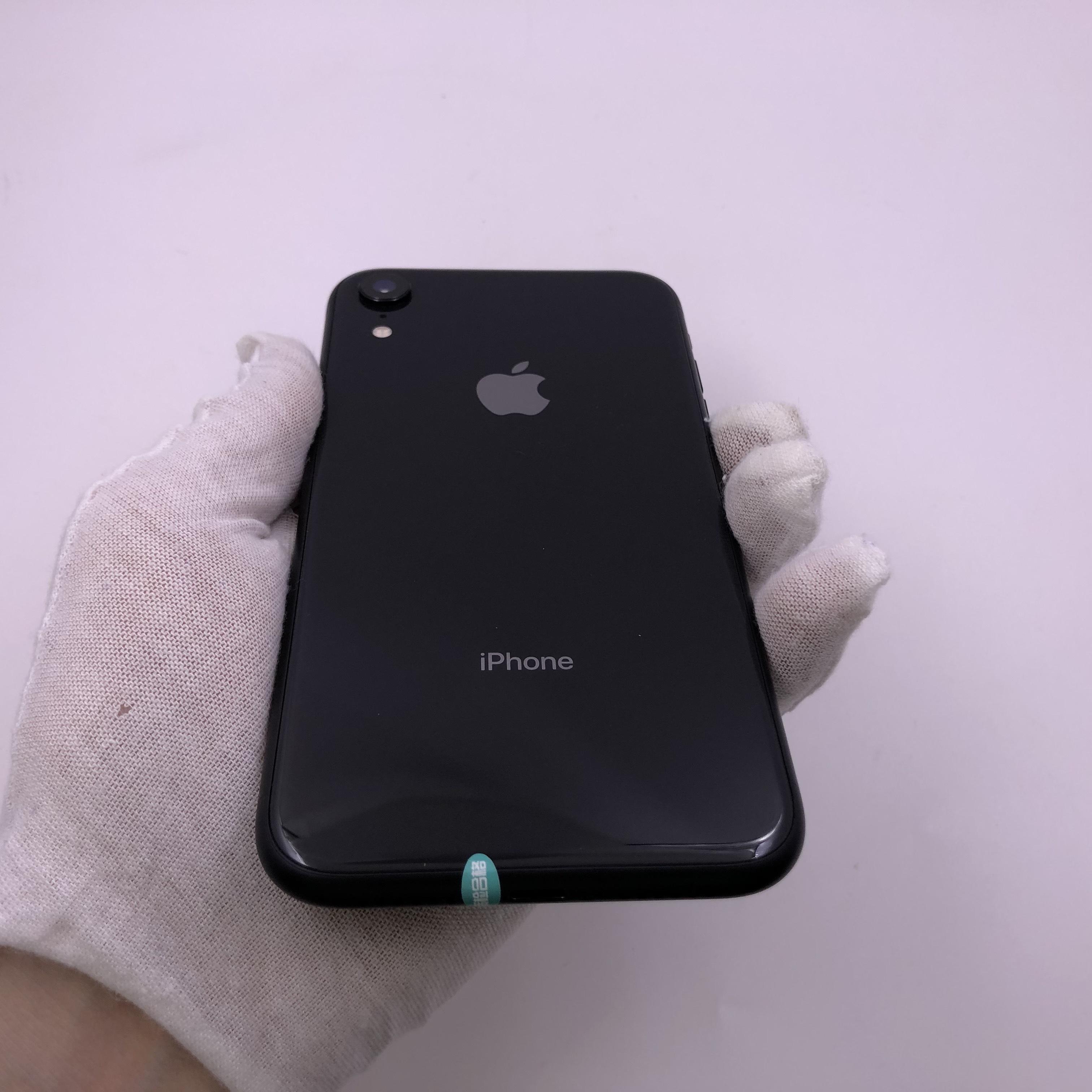 苹果【iPhone XR】4G全网通 黑色 128G 国行 95新