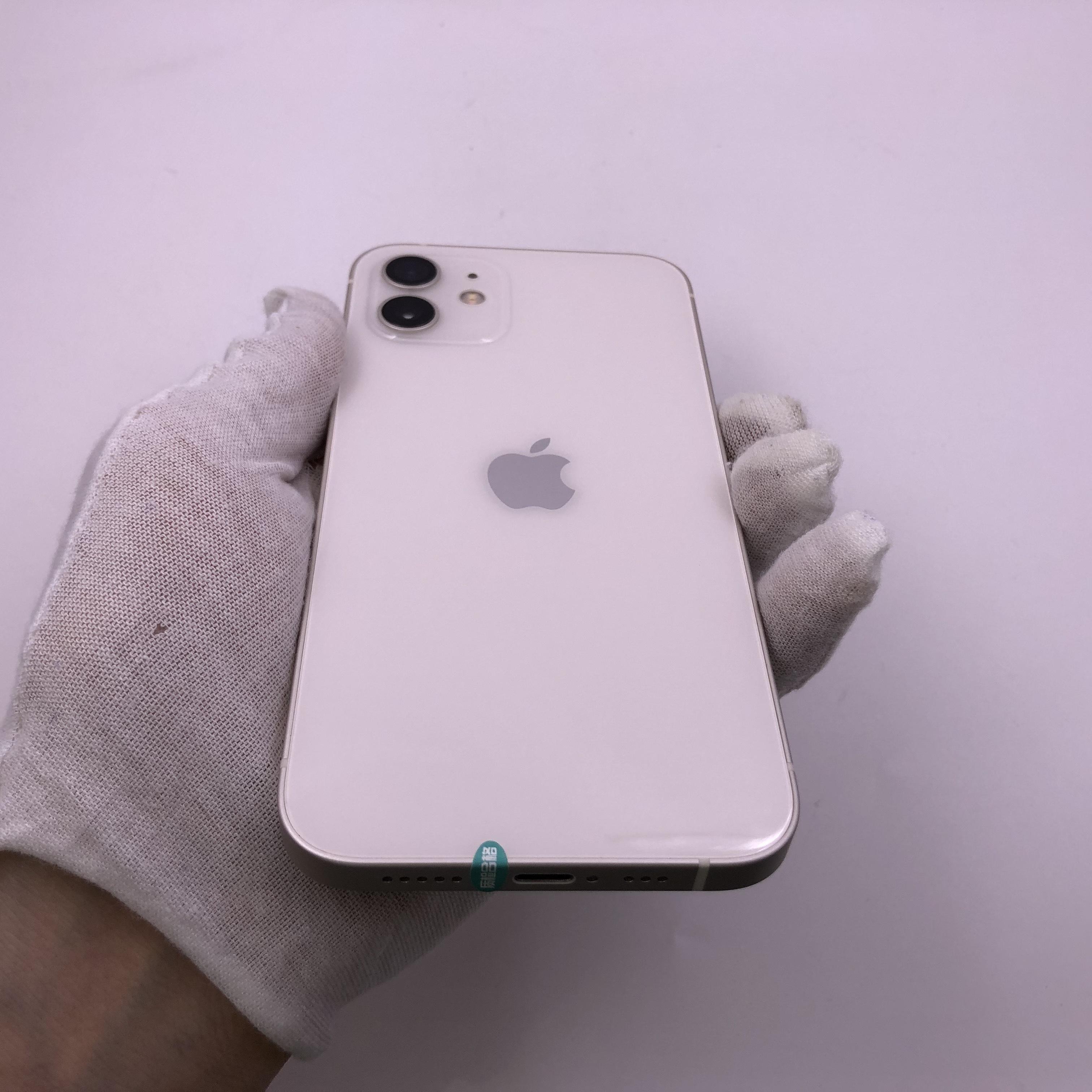 苹果【iPhone 12】5G全网通 白色 64G 95新