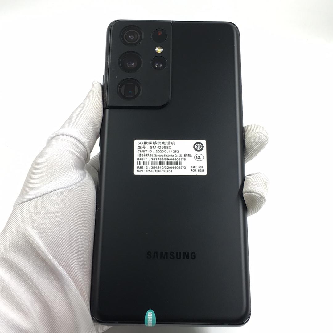 三星【Galaxy S21 Ultra 5G】5G全网通 幽夜黑 16G/512G 国行 95新 16G/512G真机实拍