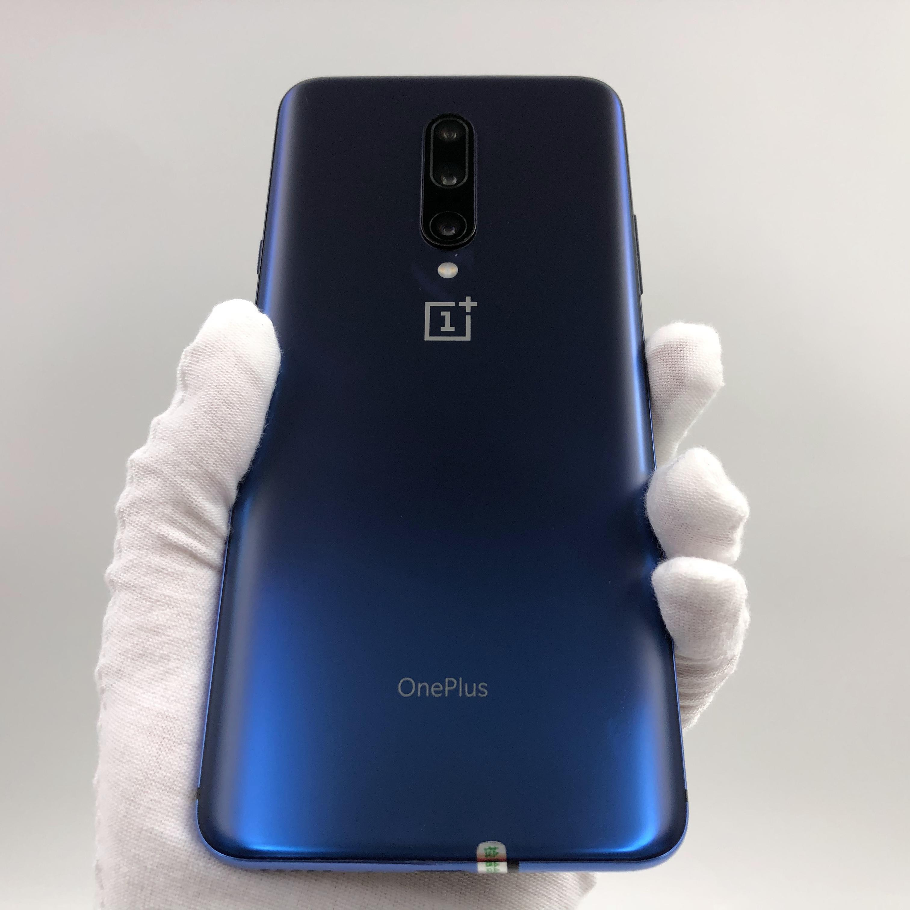 一加【一加 7 pro】4G全网通 蓝色 12G/256G 国行 95新 真机实拍