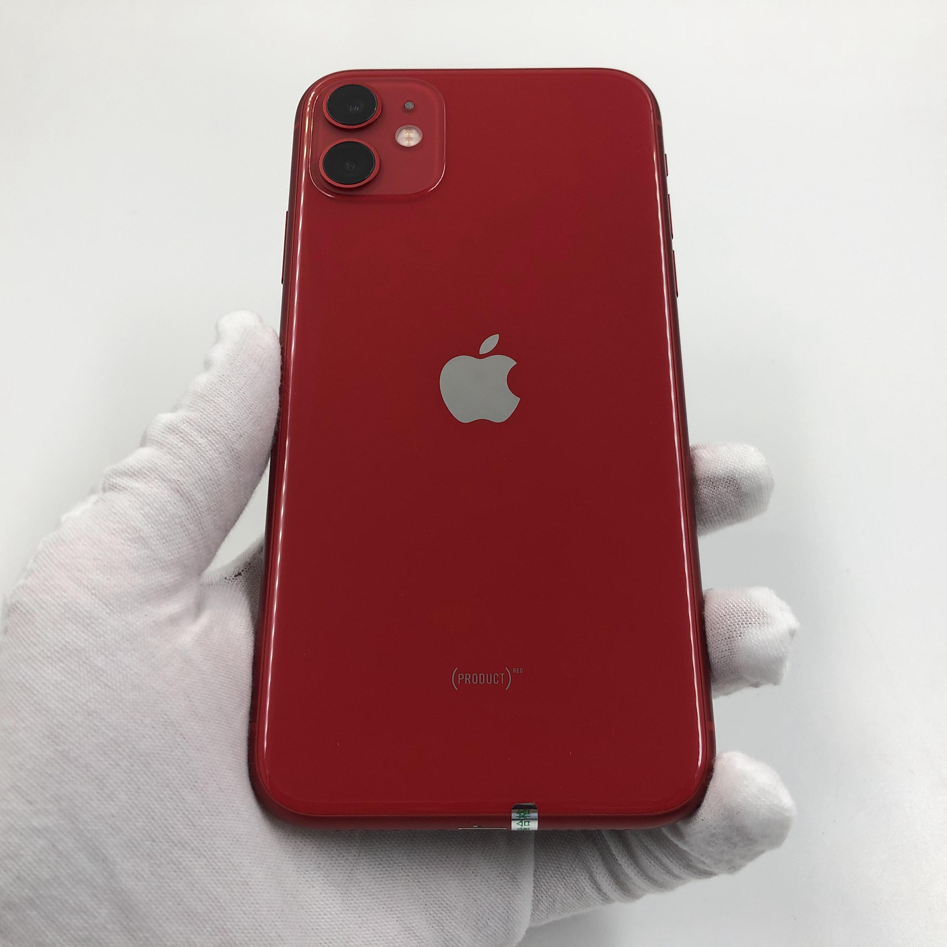 苹果【iPhone 11】4G全网通 红色 128G 国行 95新 真机实拍