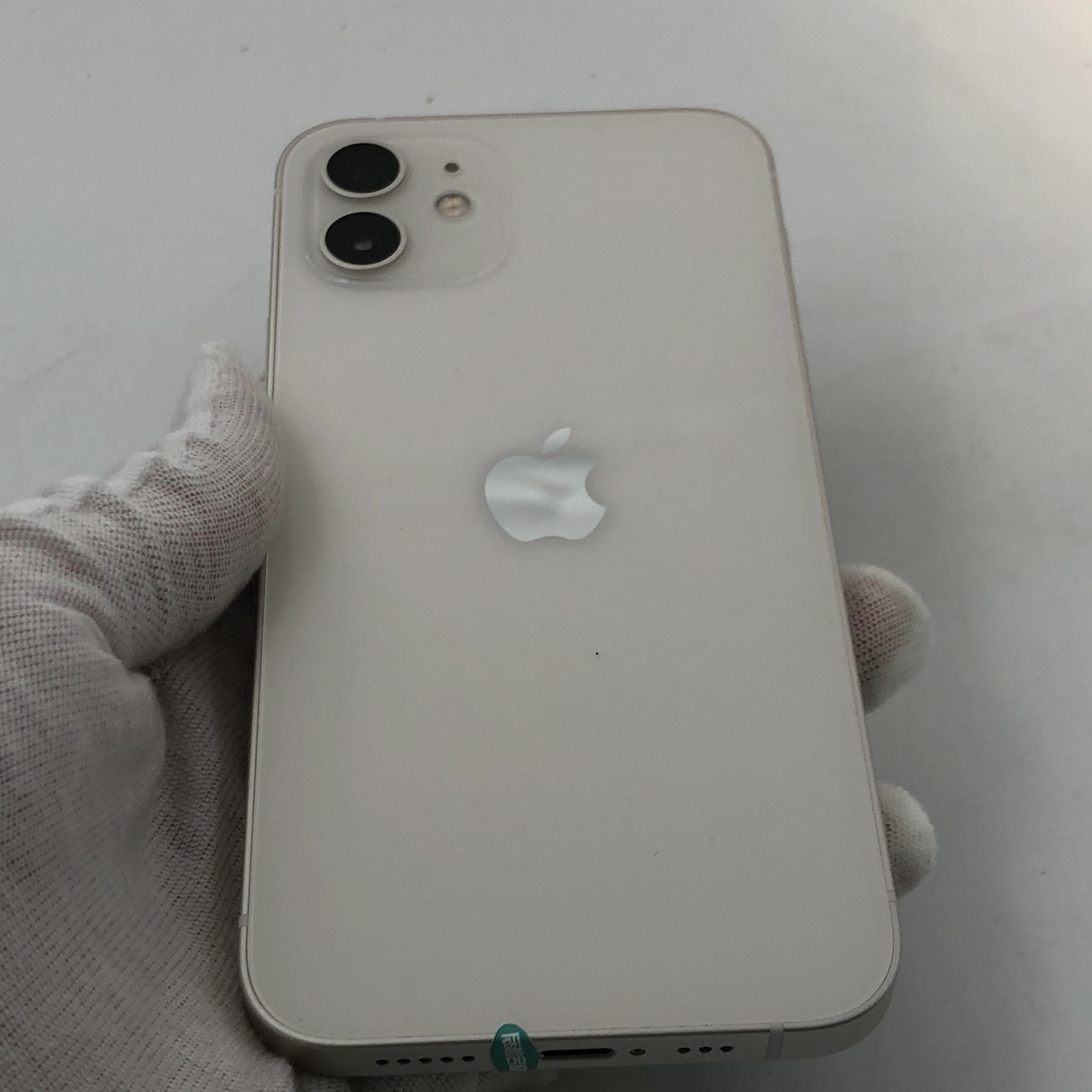 苹果【iPhone 12】5G全网通 白色 128G 国行 95新