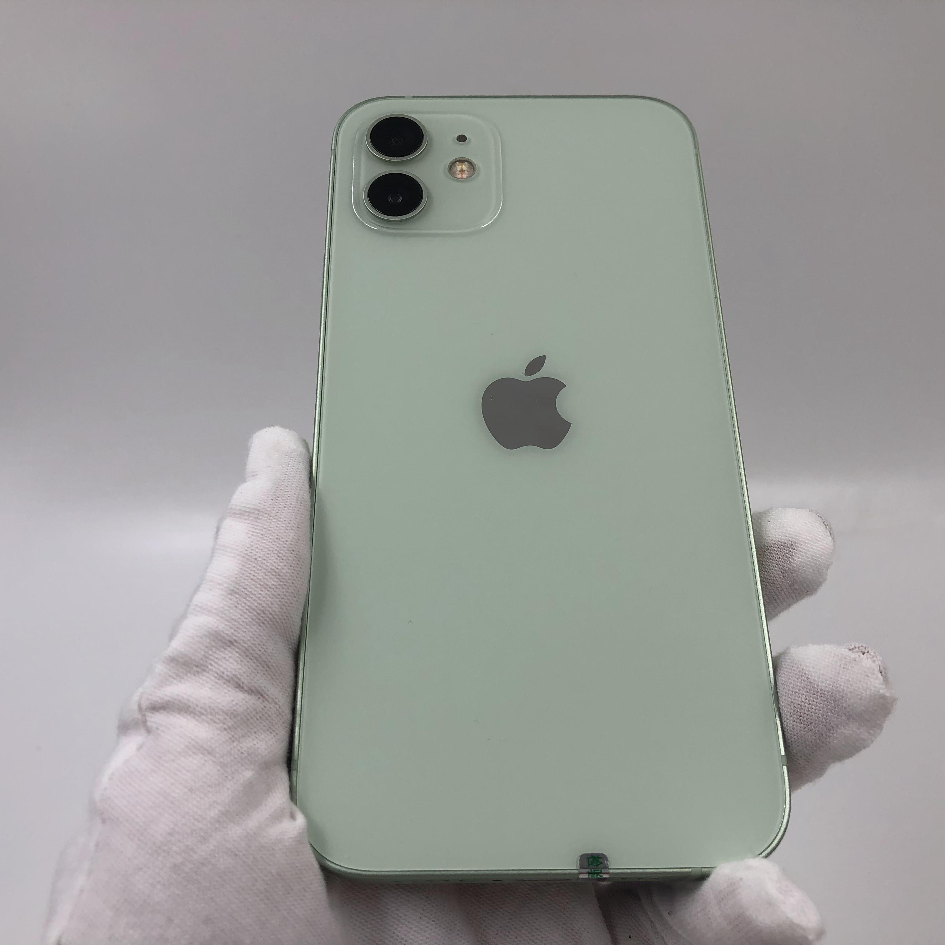 苹果【iPhone 12】5G全网通 绿色 128G 国行 95新 真机实拍官保2021-11-13