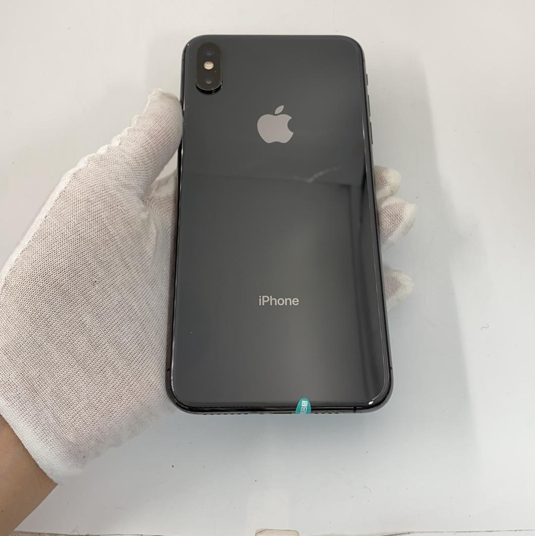 苹果【iPhone Xs Max】4G全网通 深空灰 256G 国行 8成新