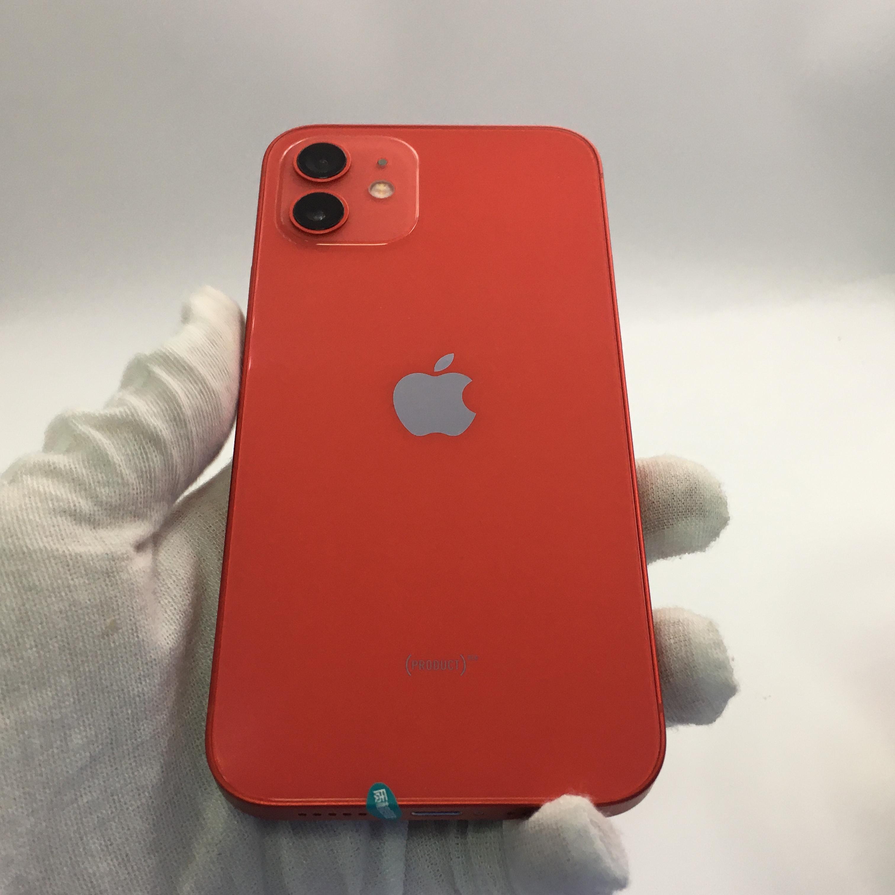苹果【iPhone 12】5G全网通 红色 128G 国行 99新 128G真机实拍原装数据线